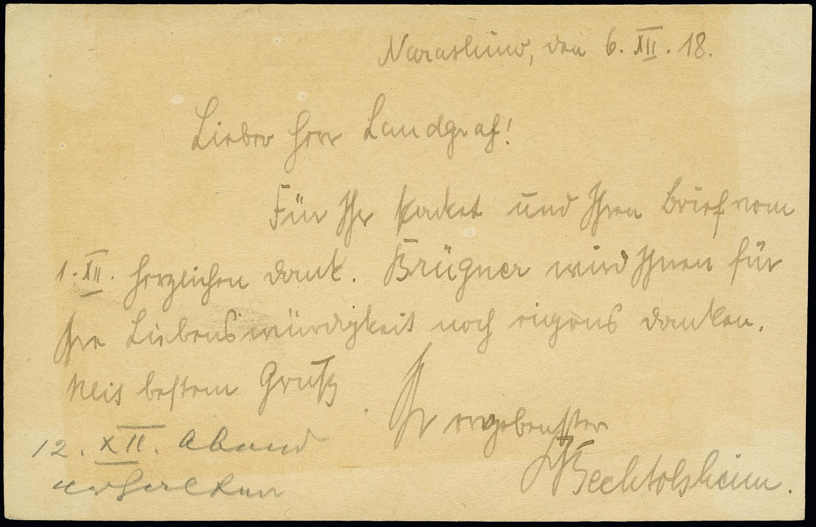Lot 1853 - kiaochow kiaochow - pow tsingtau -  Heinrich Koehler Auktionen Auction #366