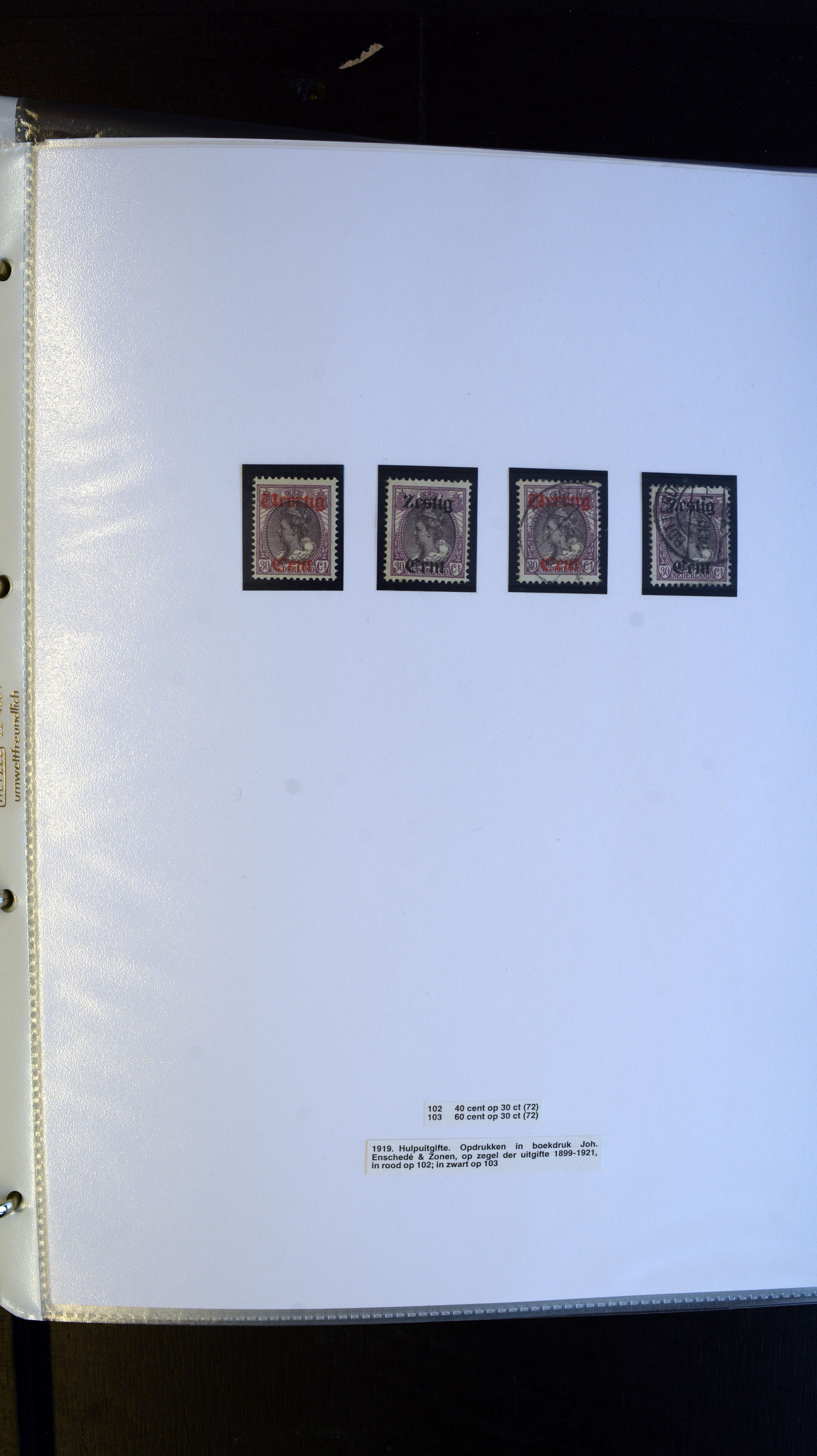 Lot 3749 - europe Netherlands -  Heinrich Koehler Auktionen Auction #366