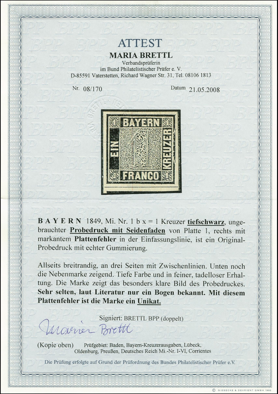 Europa Kleiner Jul Marken Bogen 2008 Briefmarken