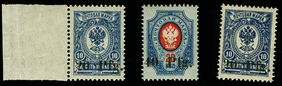 Lot 6353 - ober ost Provisional issue Dorpat -  Heinrich Koehler Auktionen Auction #367- Day 5