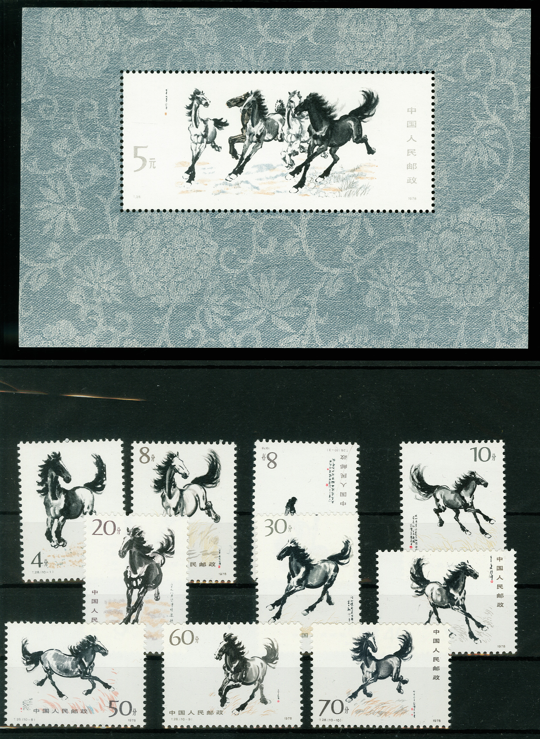 Lot 1008 - Overseas People's Republic of China -  Heinrich Koehler Auktionen Auction #367- Day 1