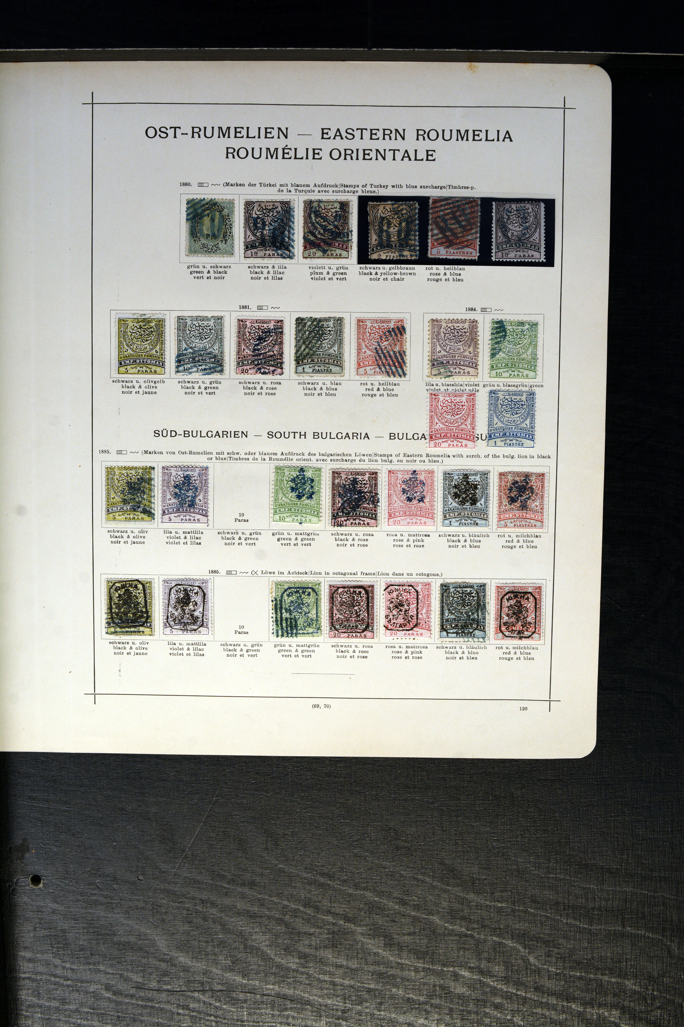 eastern rumelia Stamp Auctions