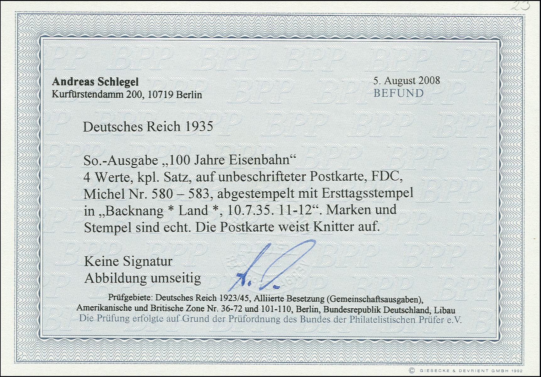 Lot 3169 - Main catalogue German Empire -  Heinrich Koehler Auktionen Auction #368- Day 5
