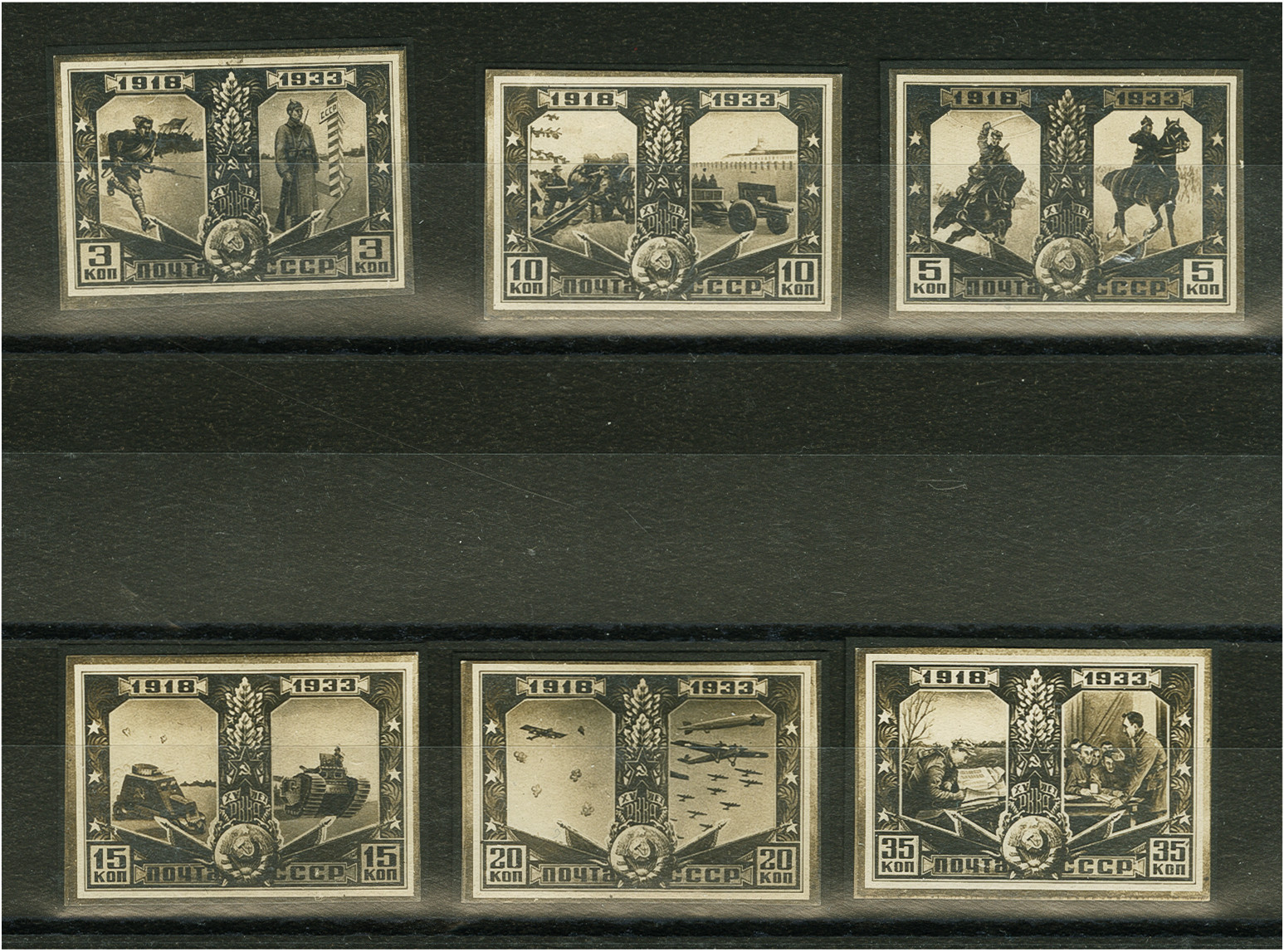 Lot 710 - levant sovjet union -  Heinrich Koehler Auktionen Auction #368- Day 1