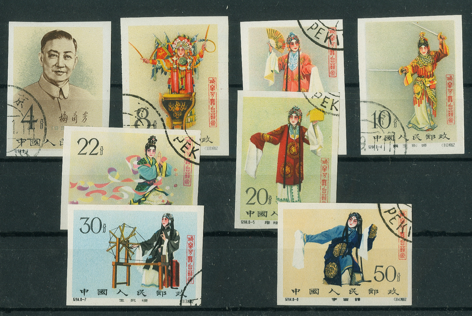 Lot 976 - Overseas People's Republic of China -  Heinrich Koehler Auktionen Auction #368- Day 1