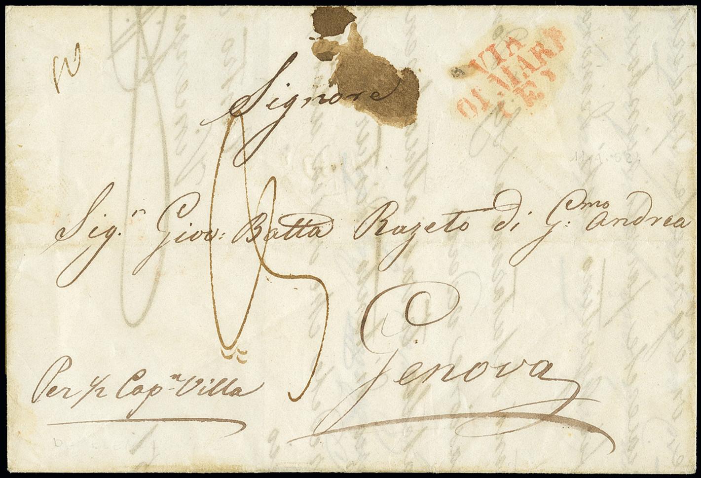 Lot 344 - Overseas Argentina -  Heinrich Koehler Auktionen Auction #368- Day 1