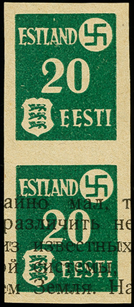 Lot 2076 - german occupation issues 1939/45 estonia -  Heinrich Koehler Auktionen Auction #368- Day 4