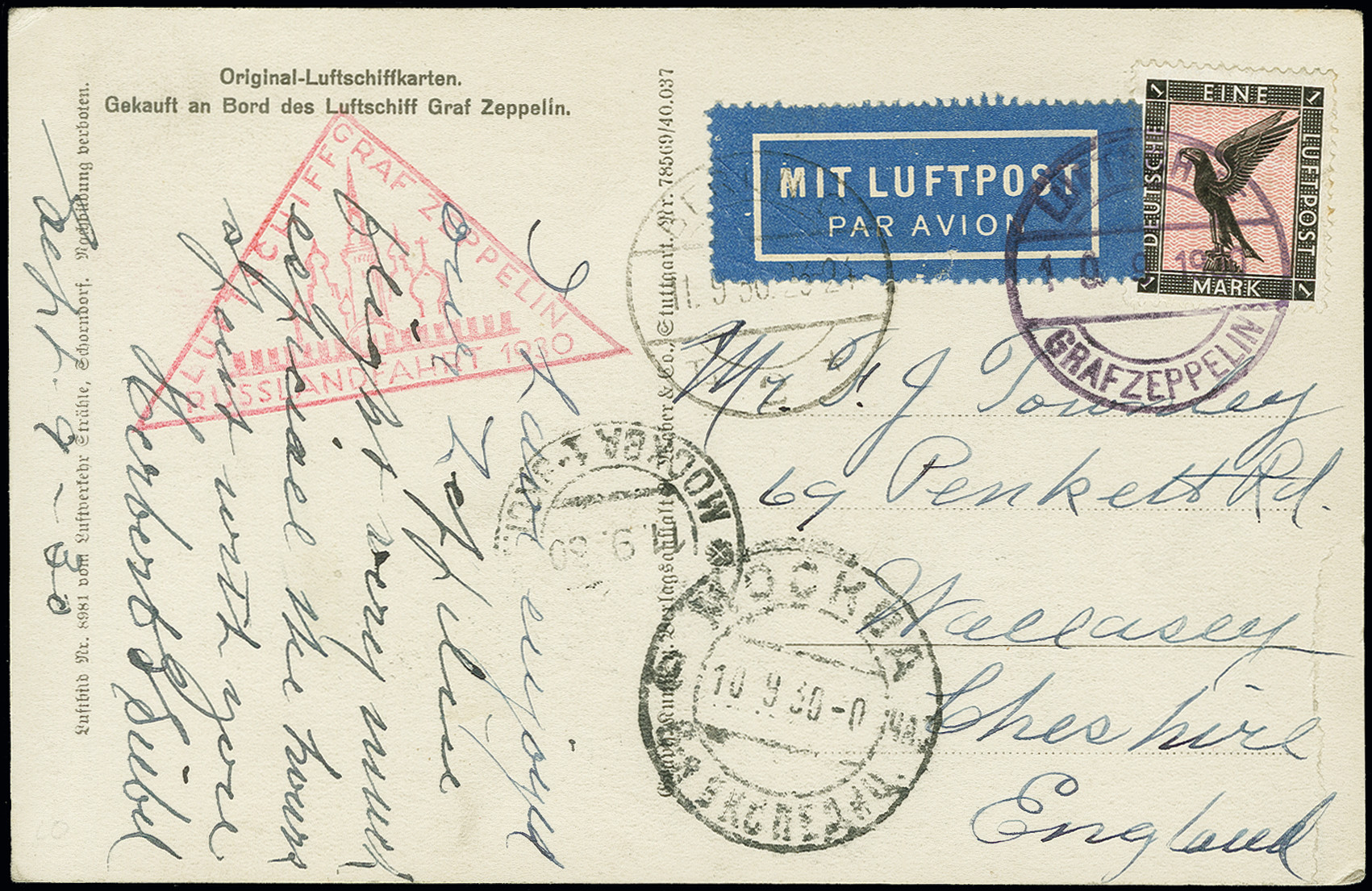 Stamp Auction - airmail zeppelin - Auction #368- Day 2, lot 1189