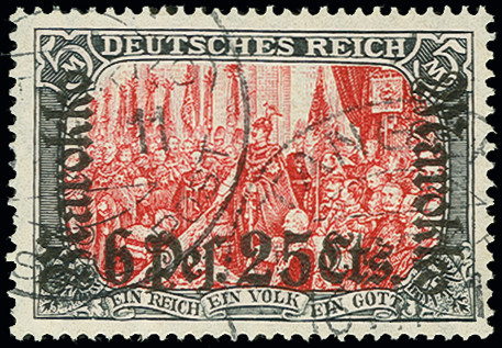Lot 1552 - german colonies and offices abroad german post in marocco -  Heinrich Koehler Auktionen Auction #368- Day 4