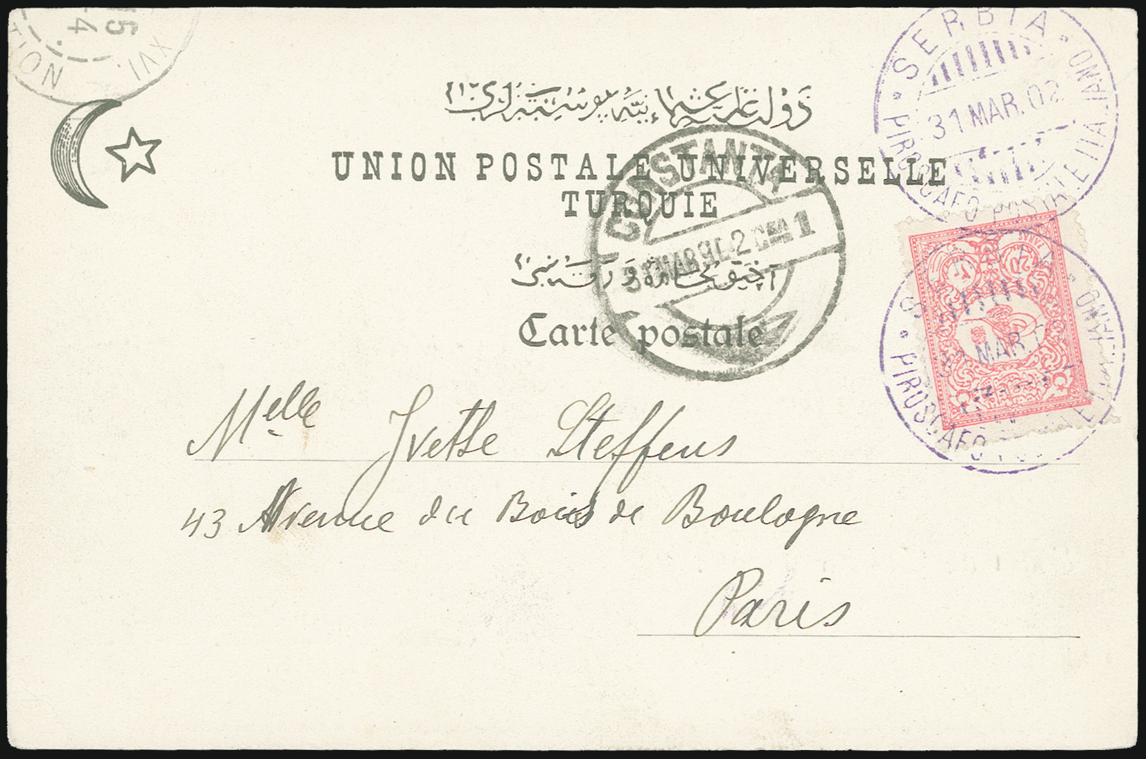 Lot 1143 - Main catalogue ship mail -  Heinrich Koehler Auktionen Auction #368- Day 2