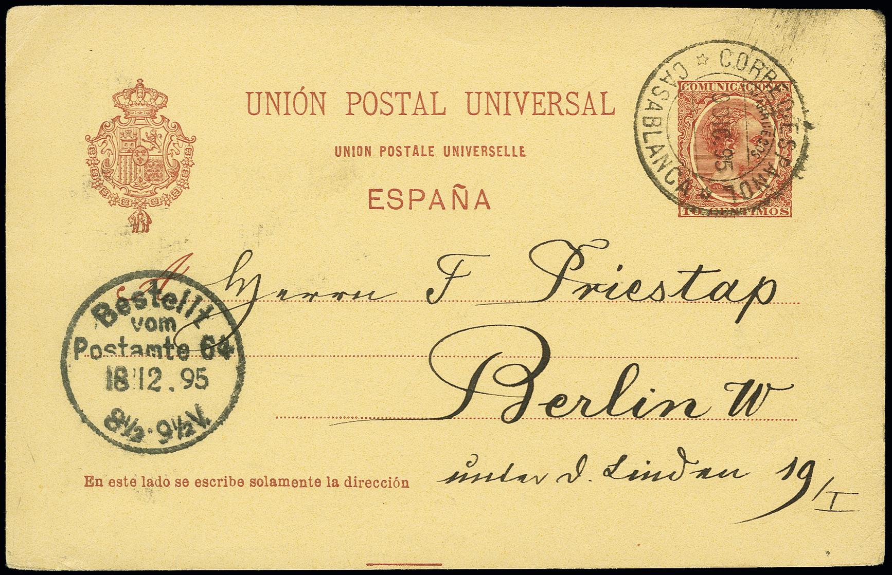 Lot 1553 - german post in marocco German Post in Maroccoo - forerunners -  Heinrich Koehler Auktionen Auction #368- Day 4