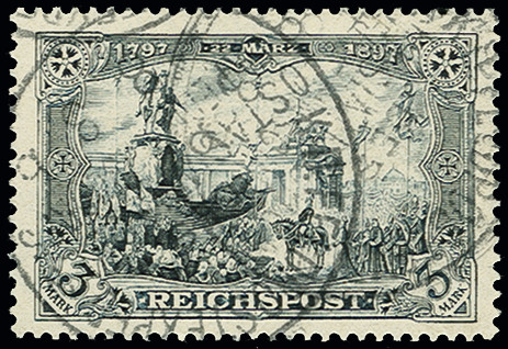 Lot 1536 - german colonies and offices abroad german post in china -  Heinrich Koehler Auktionen Auction #368- Day 4
