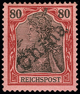 Lot 1541 - german colonies and offices abroad german post in china -  Heinrich Koehler Auktionen Auction #368- Day 4