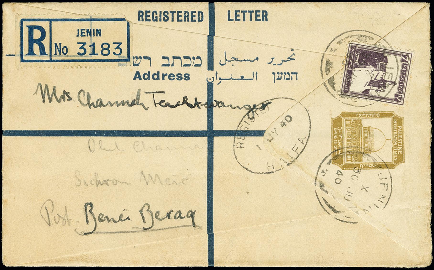 Lot 1052 - Overseas palestine -  Heinrich Koehler Auktionen Auction #368- Day 1