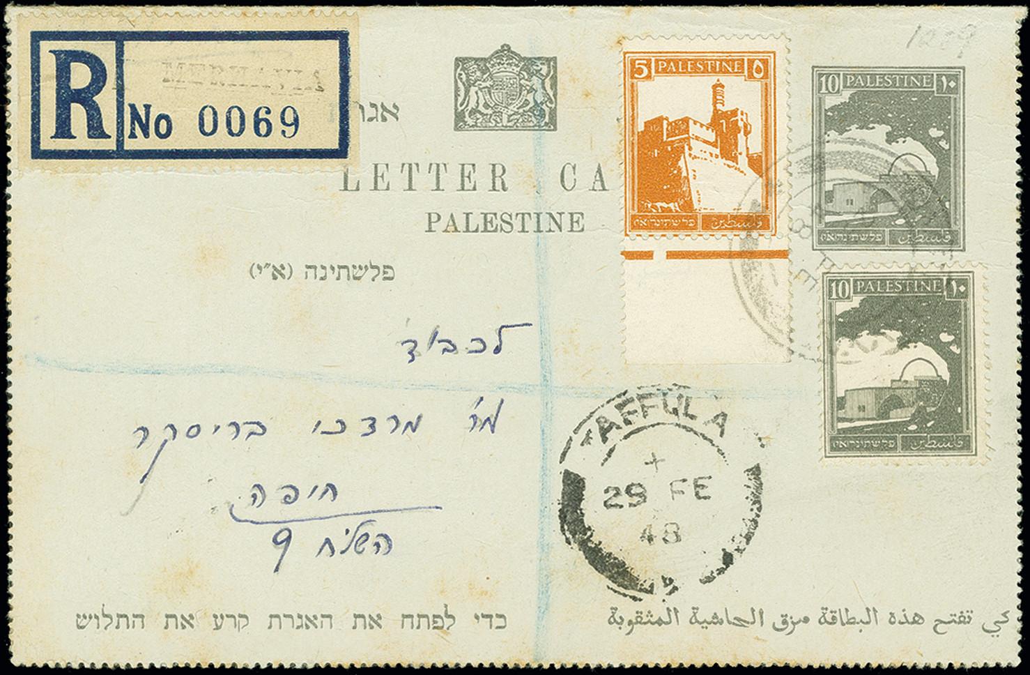 Lot 1053 - Overseas palestine -  Heinrich Koehler Auktionen Auction #368- Day 1