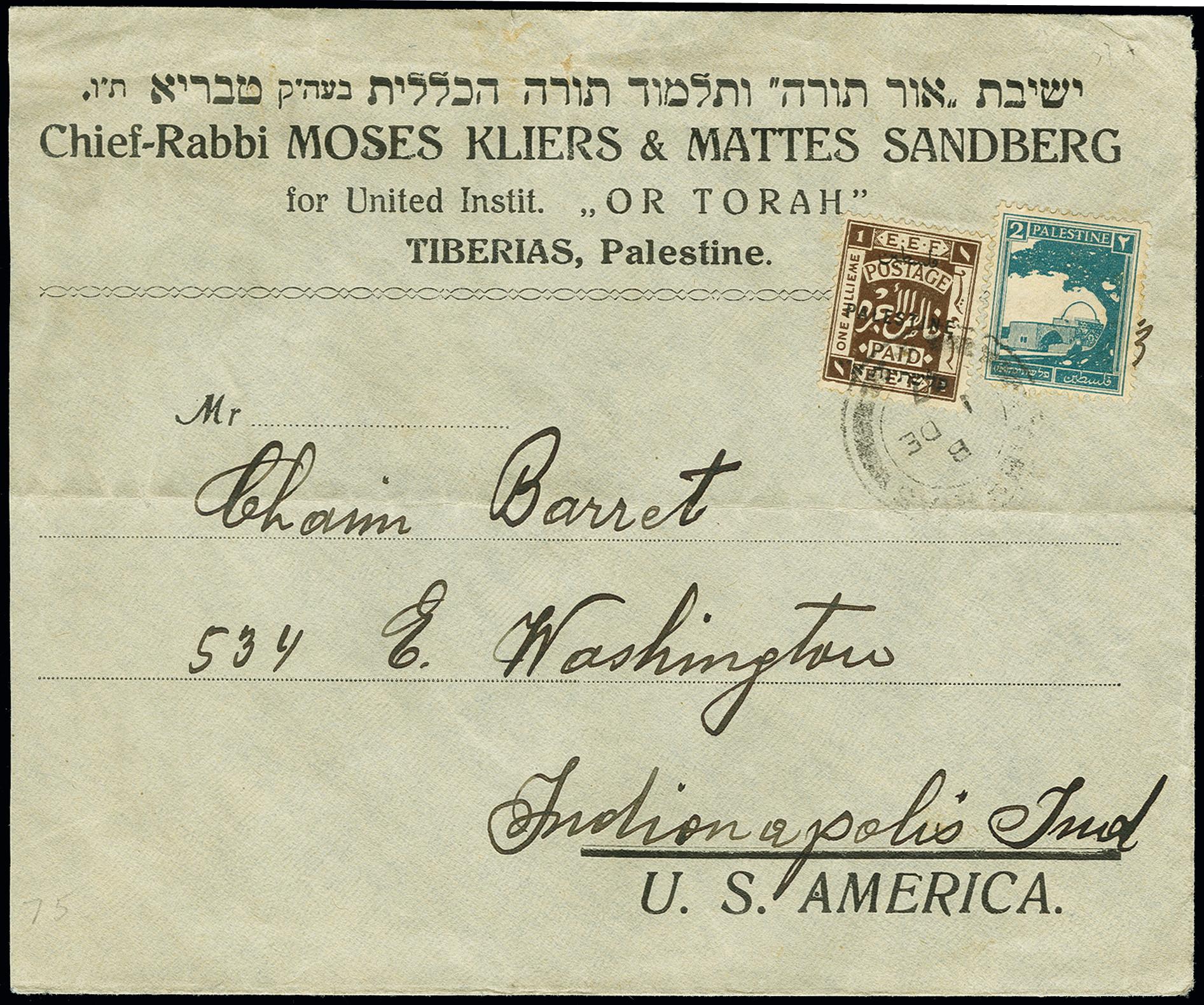 Lot 1050 - Overseas palestine -  Heinrich Koehler Auktionen Auction #368- Day 1