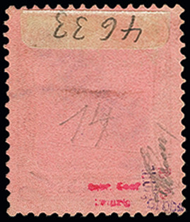 Lot 1542 - german colonies and offices abroad german post in china -  Heinrich Koehler Auktionen Auction #368- Day 4