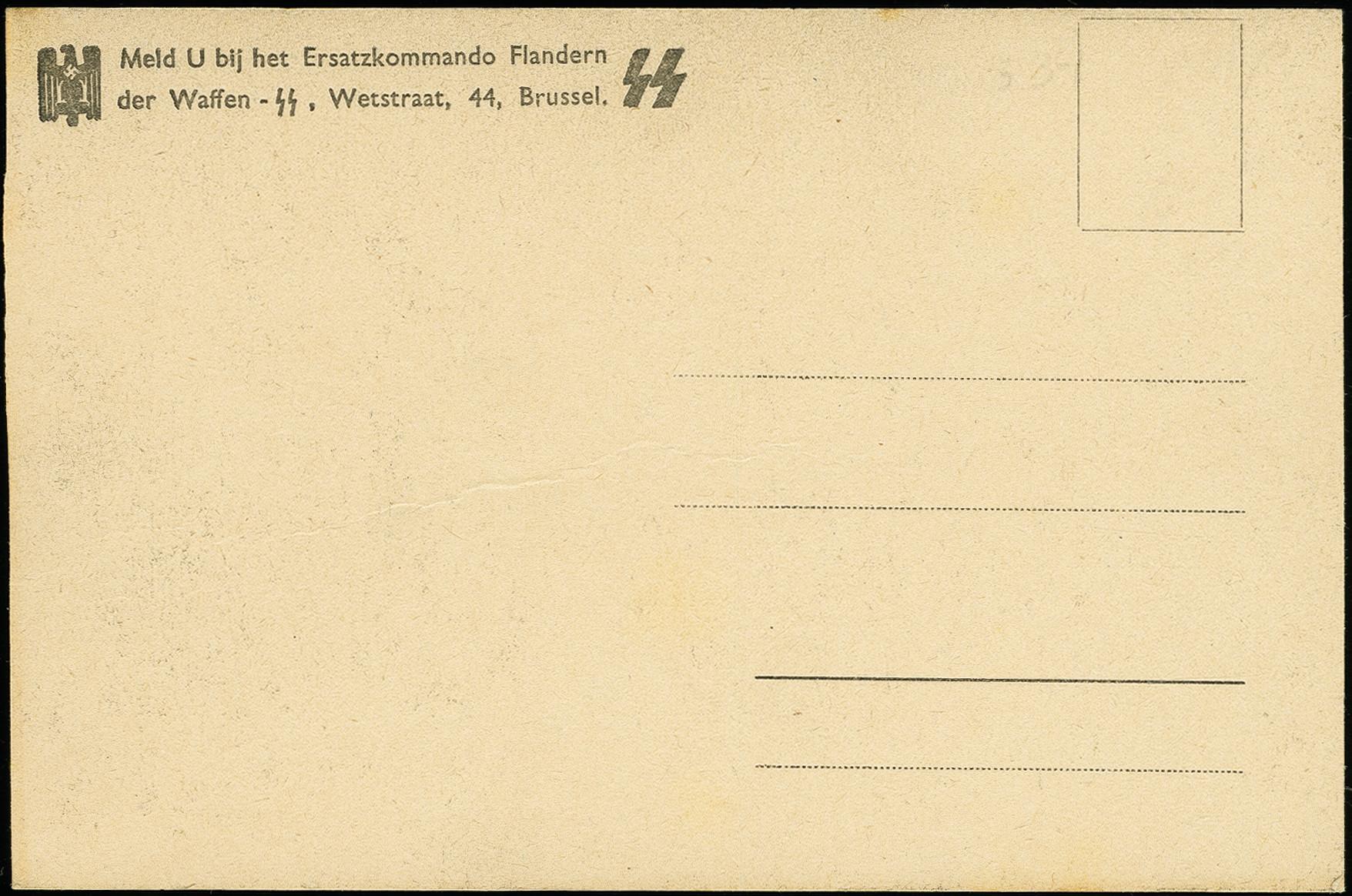 Lot 2200 - Main catalogue german fieldpost -  Heinrich Koehler Auktionen Auction #368- Day 4
