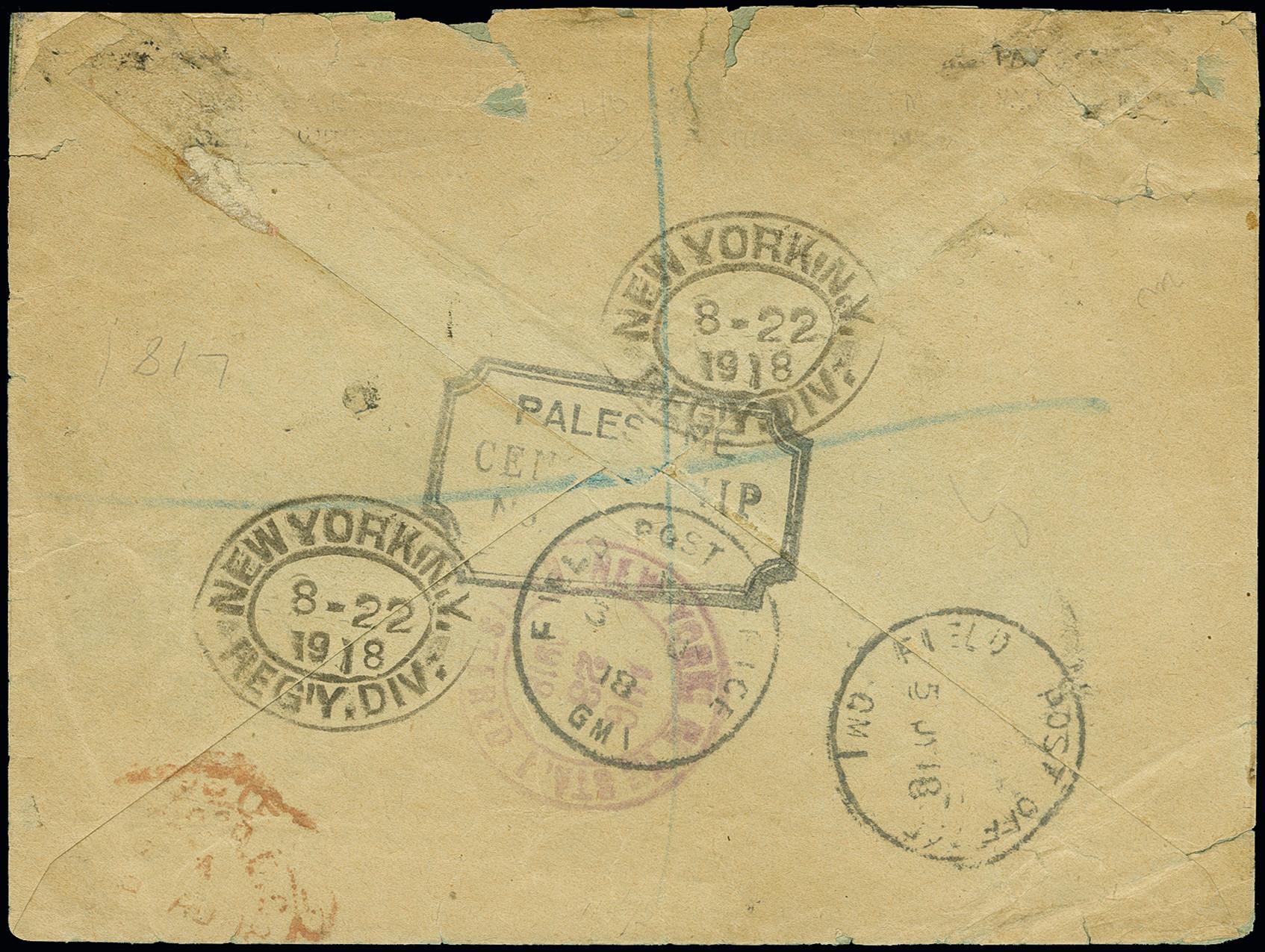 Lot 1041 - Overseas palestine -  Heinrich Koehler Auktionen Auction #368- Day 1