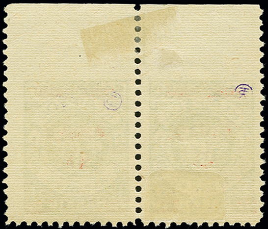 Lot 1963 - Main catalogue Memel -  Heinrich Koehler Auktionen Auction #368- Day 4