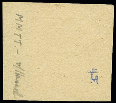 Lot 1540 - german colonies and offices abroad german post in china -  Heinrich Koehler Auktionen Auction #368- Day 4