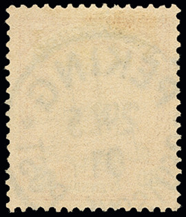 Lot 1538 - german colonies and offices abroad german post in china -  Heinrich Koehler Auktionen Auction #368- Day 4