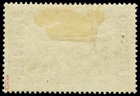 Lot 1548 - german colonies and offices abroad german post in marocco -  Heinrich Koehler Auktionen Auction #368- Day 4