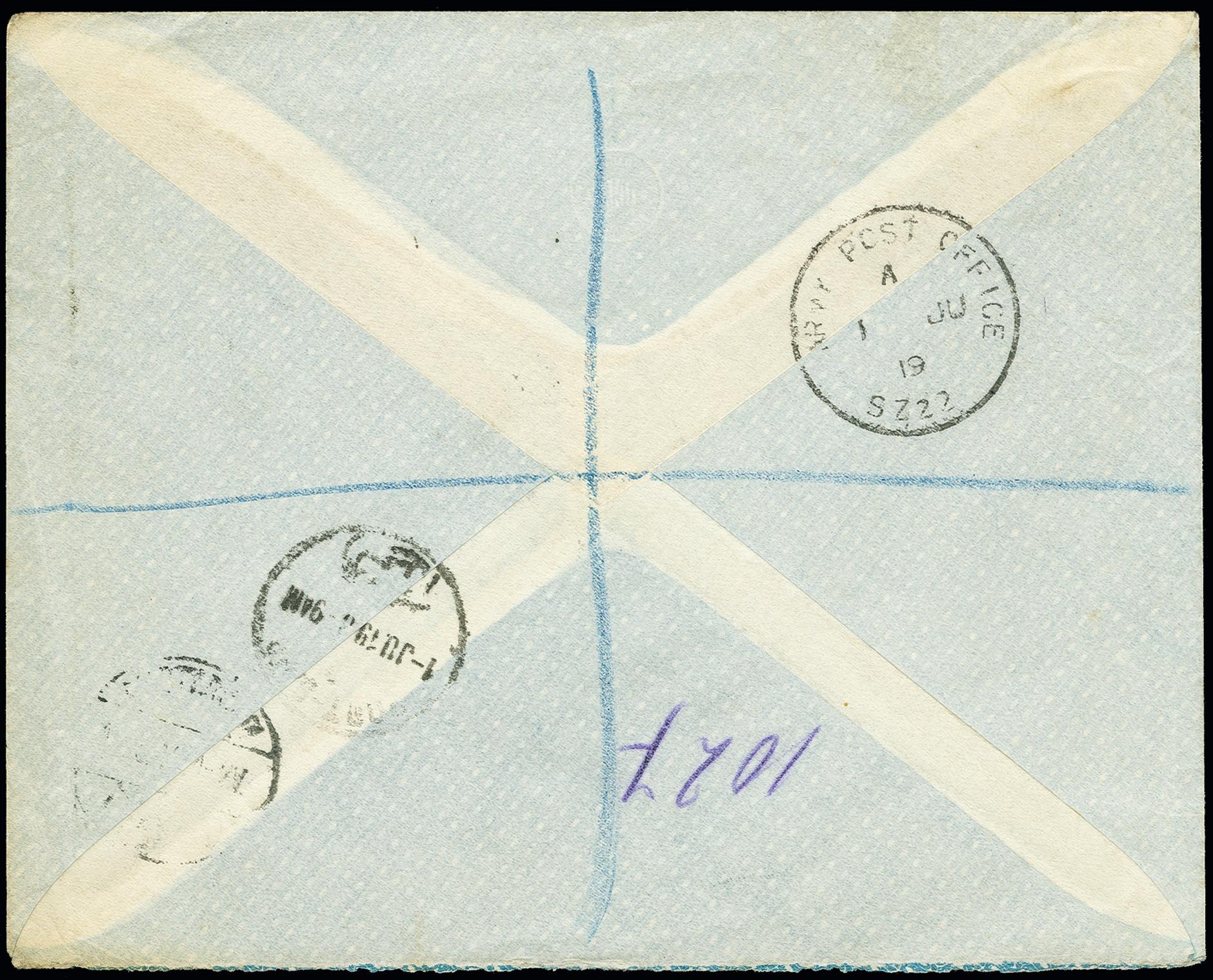 Lot 1058 - Overseas palestine -  Heinrich Koehler Auktionen Auction #368- Day 1