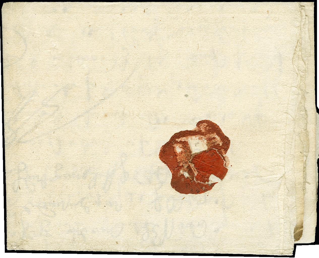 Lot 143 - europe Belgium -  Heinrich Koehler Auktionen Auction #368- Day 1