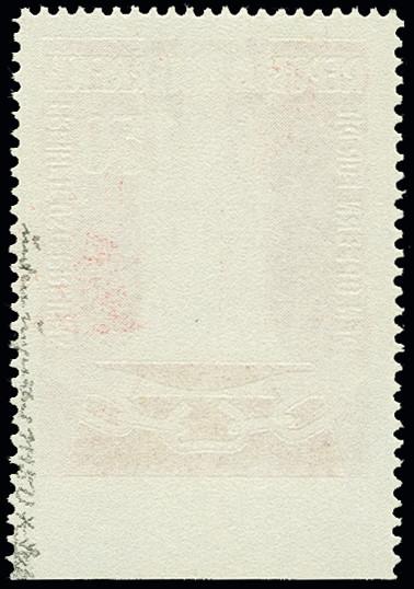 Lot 24 - europe Austria -  Heinrich Koehler Auktionen Auction #368- Day 1