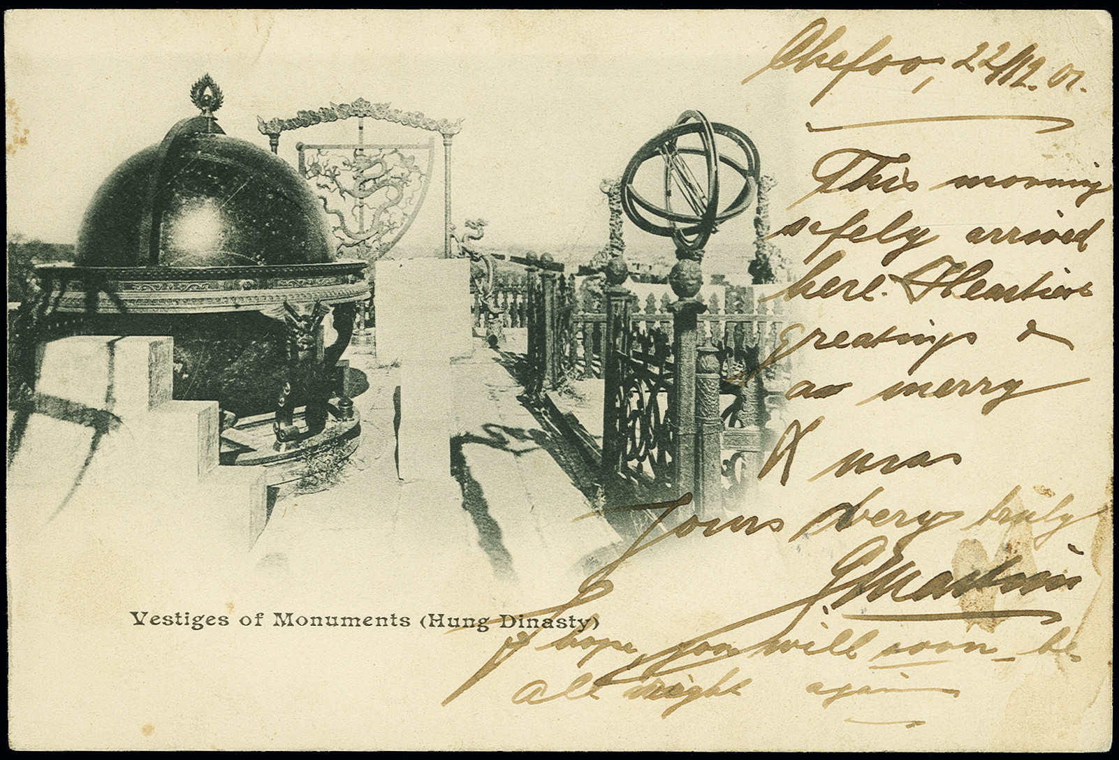Lot 1543 - german post in china german post in china - cancellations -  Heinrich Koehler Auktionen Auction #368- Day 4