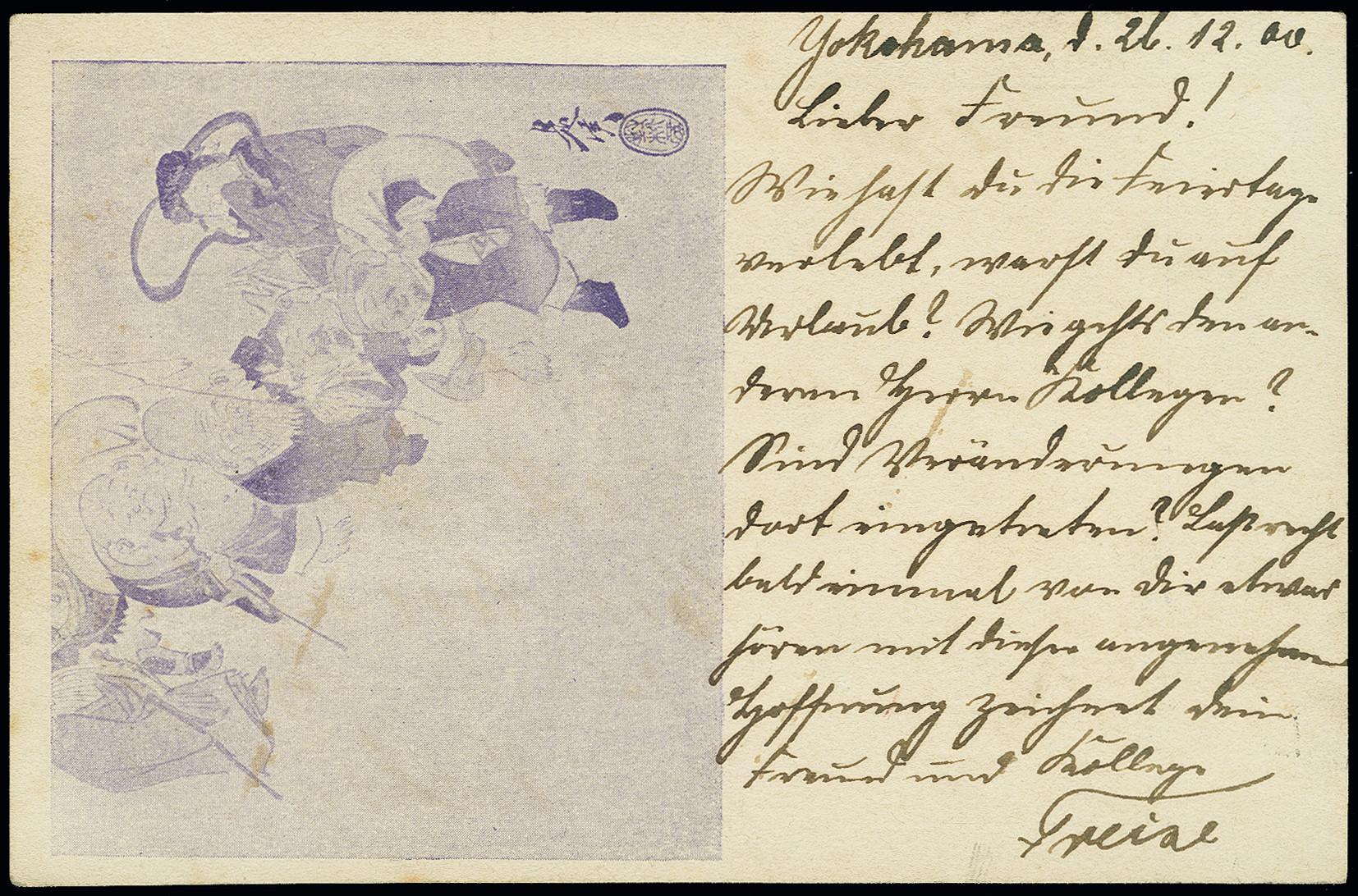 Lot 1545 - german post in china german post in china - cancellations -  Heinrich Koehler Auktionen Auction #368- Day 4