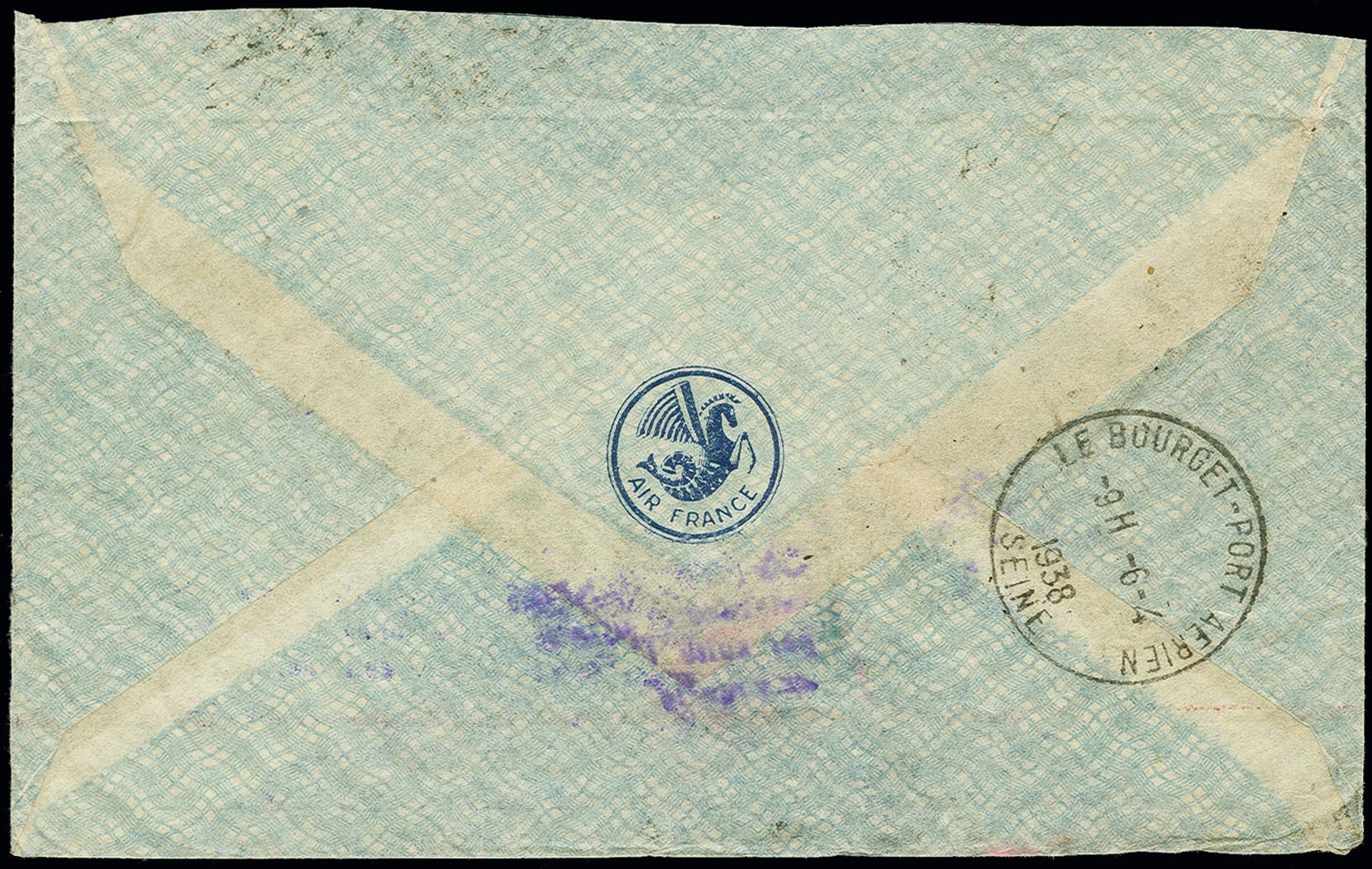 Lot 1151 - airmail foreign airmail -  Heinrich Koehler Auktionen Auction #368- Day 2