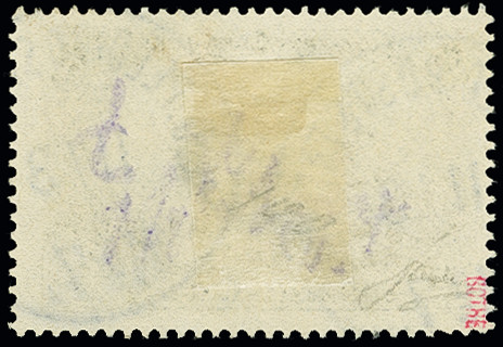 Lot 1535 - german colonies and offices abroad german post in china -  Heinrich Koehler Auktionen Auction #368- Day 4