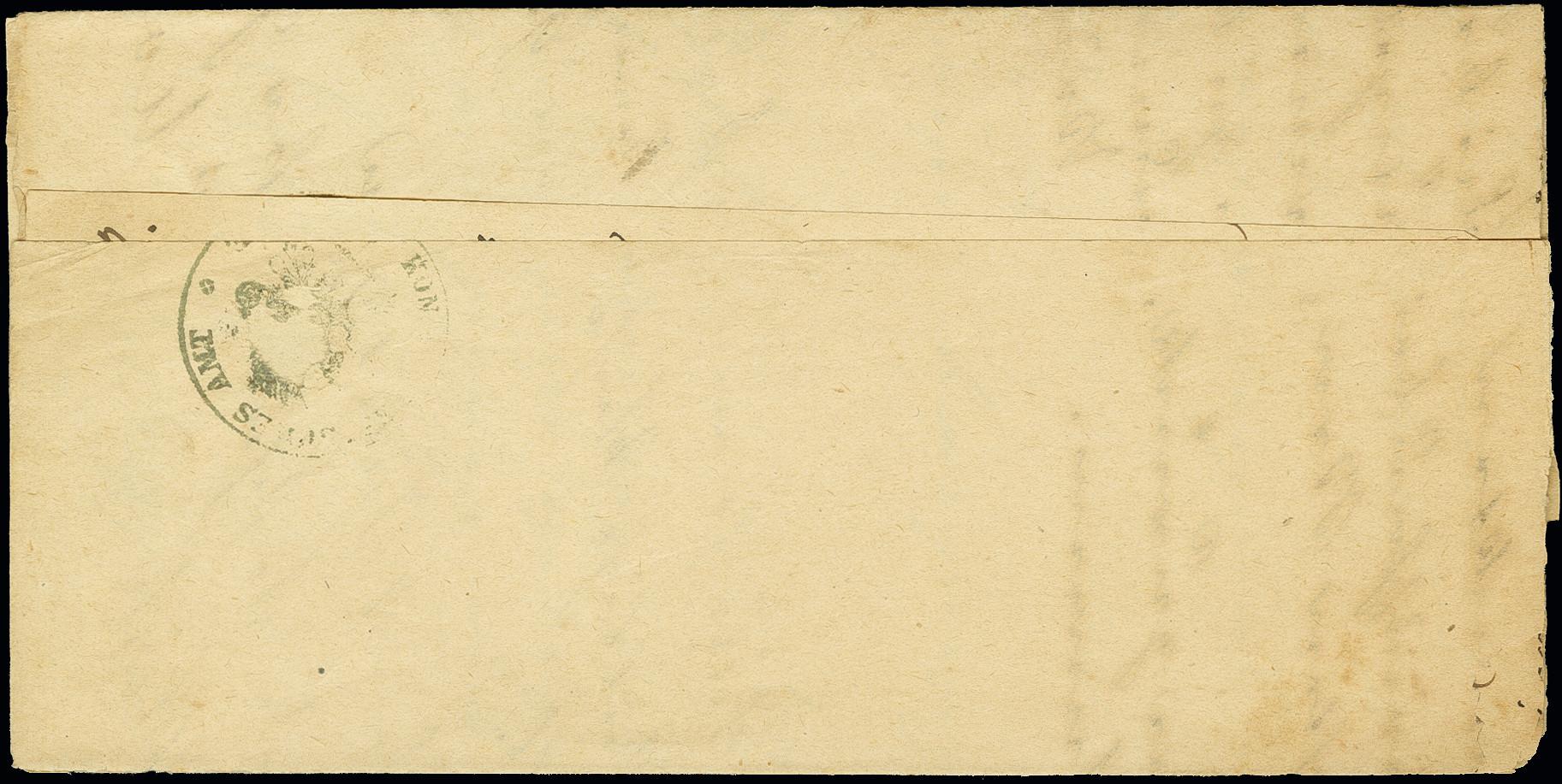 Lot 2982 - Main catalogue German Empire -  Heinrich Koehler Auktionen Auction #368- Day 5