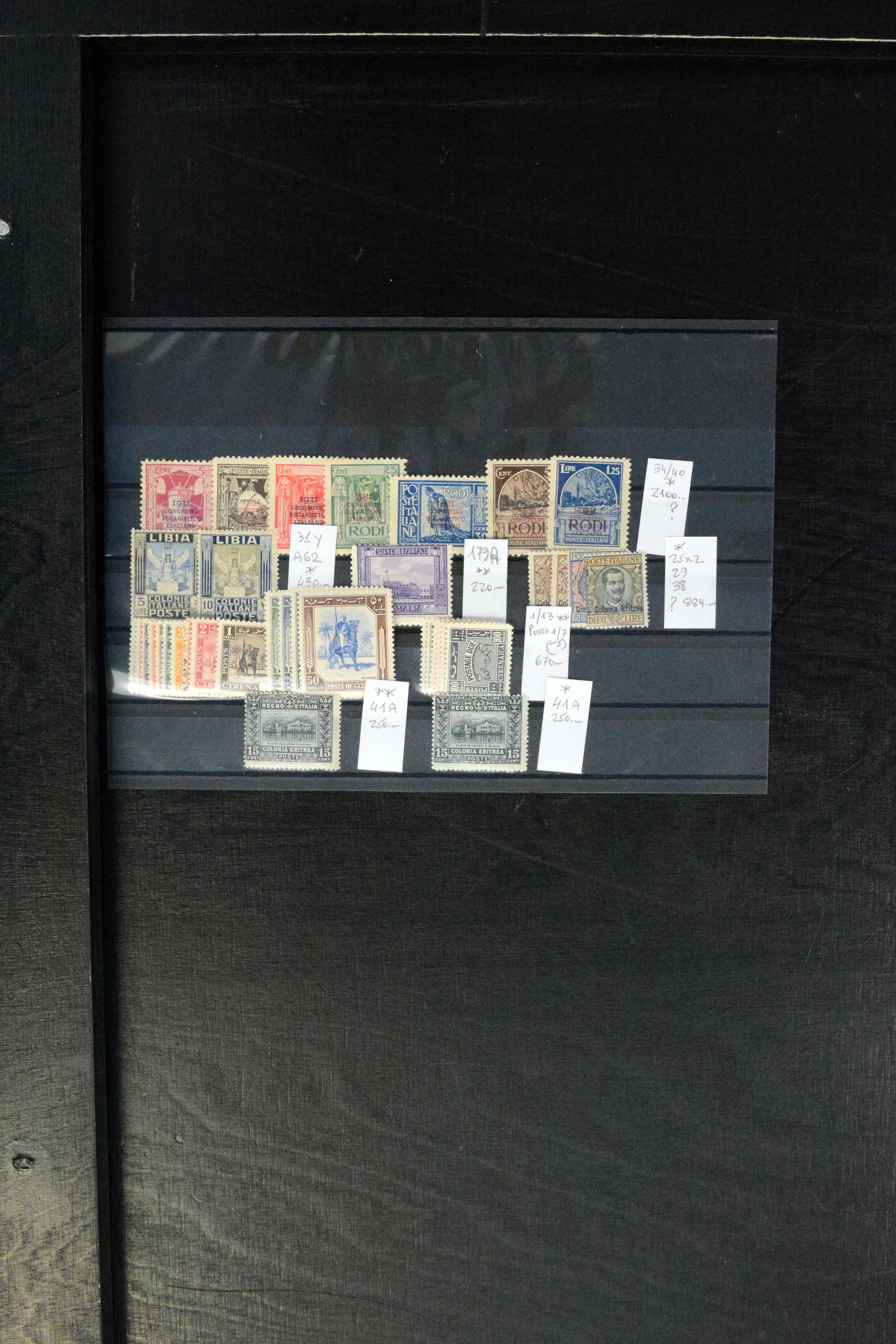 Lot 4209 - italian post offices abroad italian colonies -  Heinrich Koehler Auktionen Auction #368- Day 3