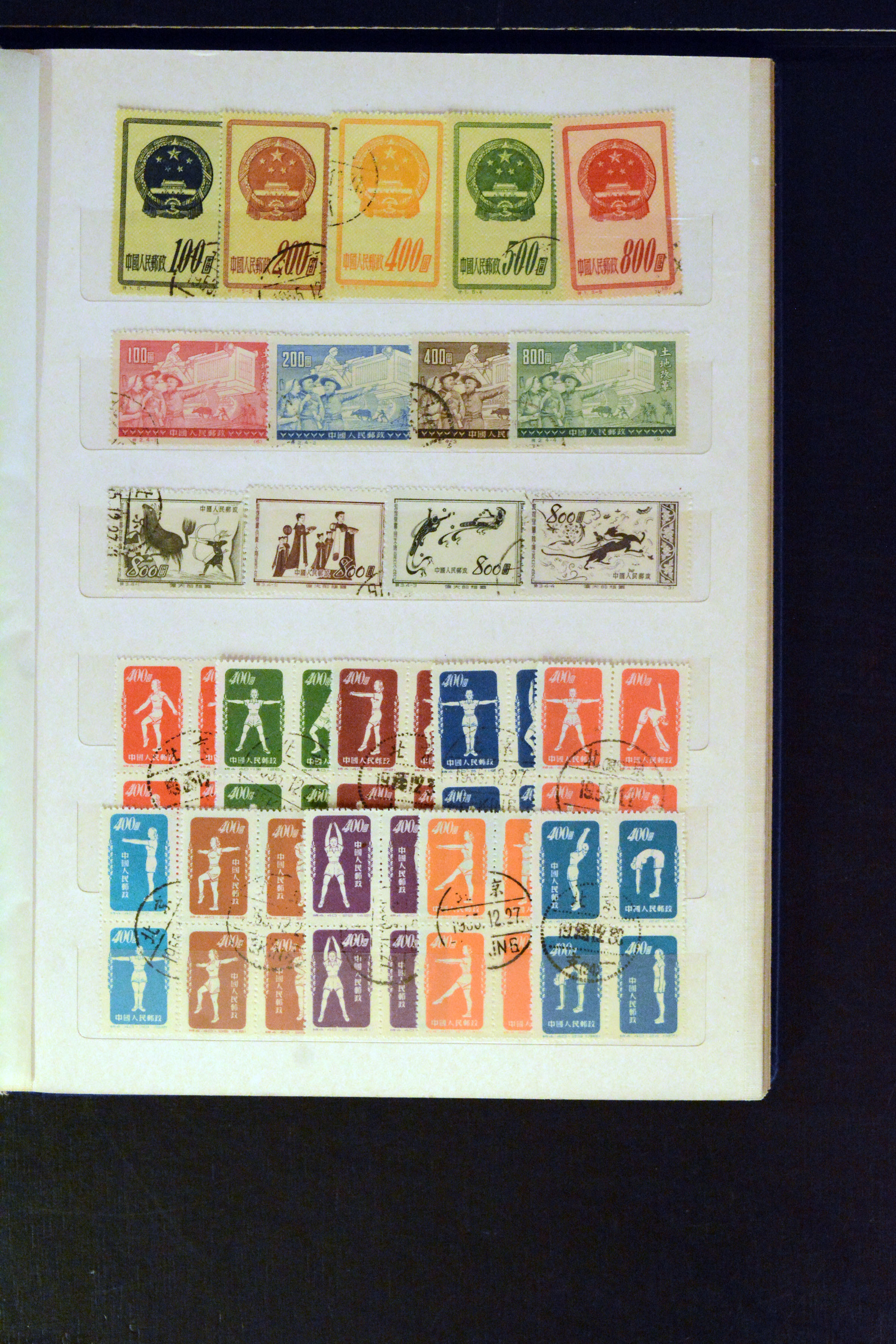 Lot 4423 - Overseas People's Republic of China -  Heinrich Koehler Auktionen Auction #368- Day 3