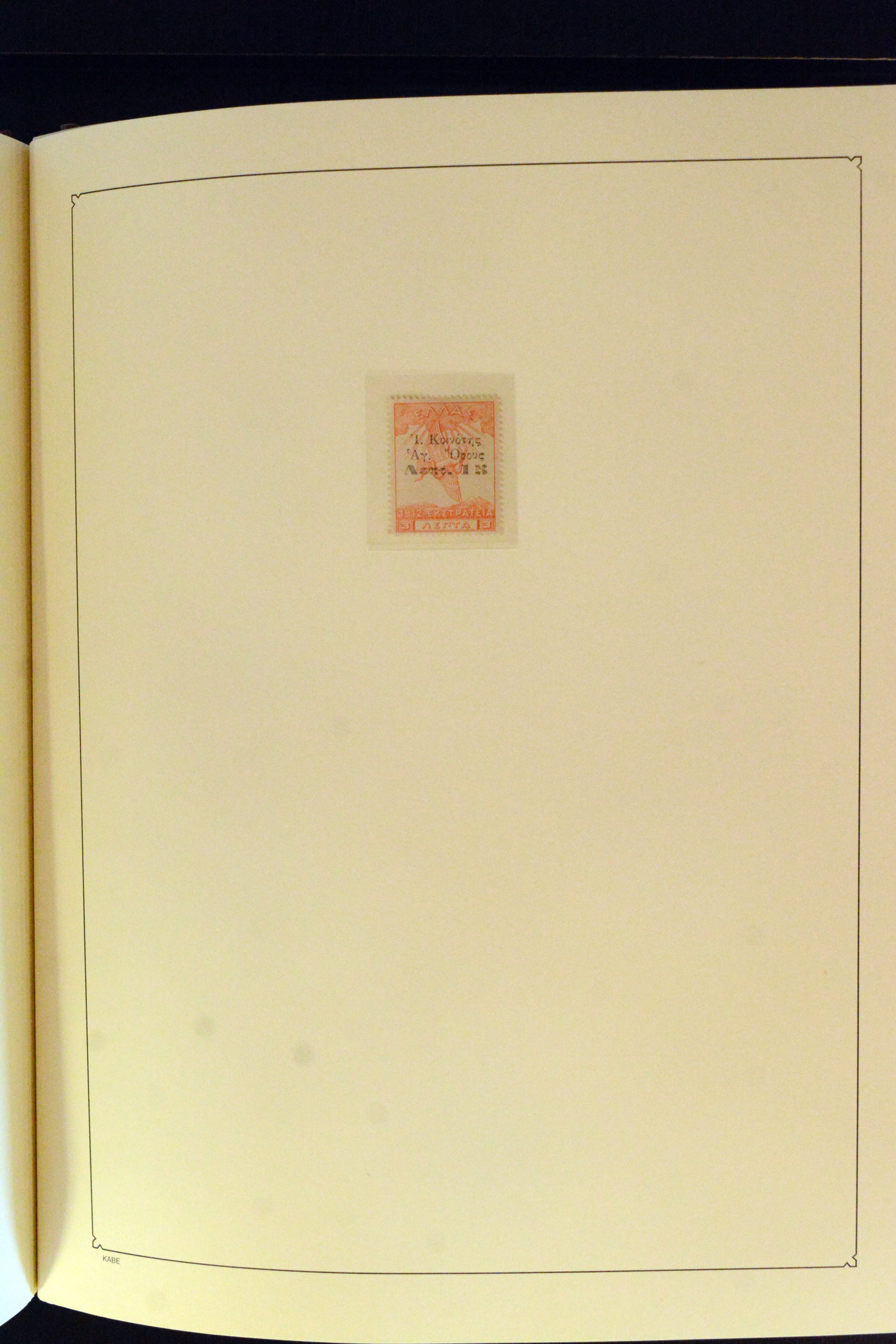 Lot 4123 - Greece Greece - Occupied Areas -  Heinrich Koehler Auktionen Auction #368- Day 3
