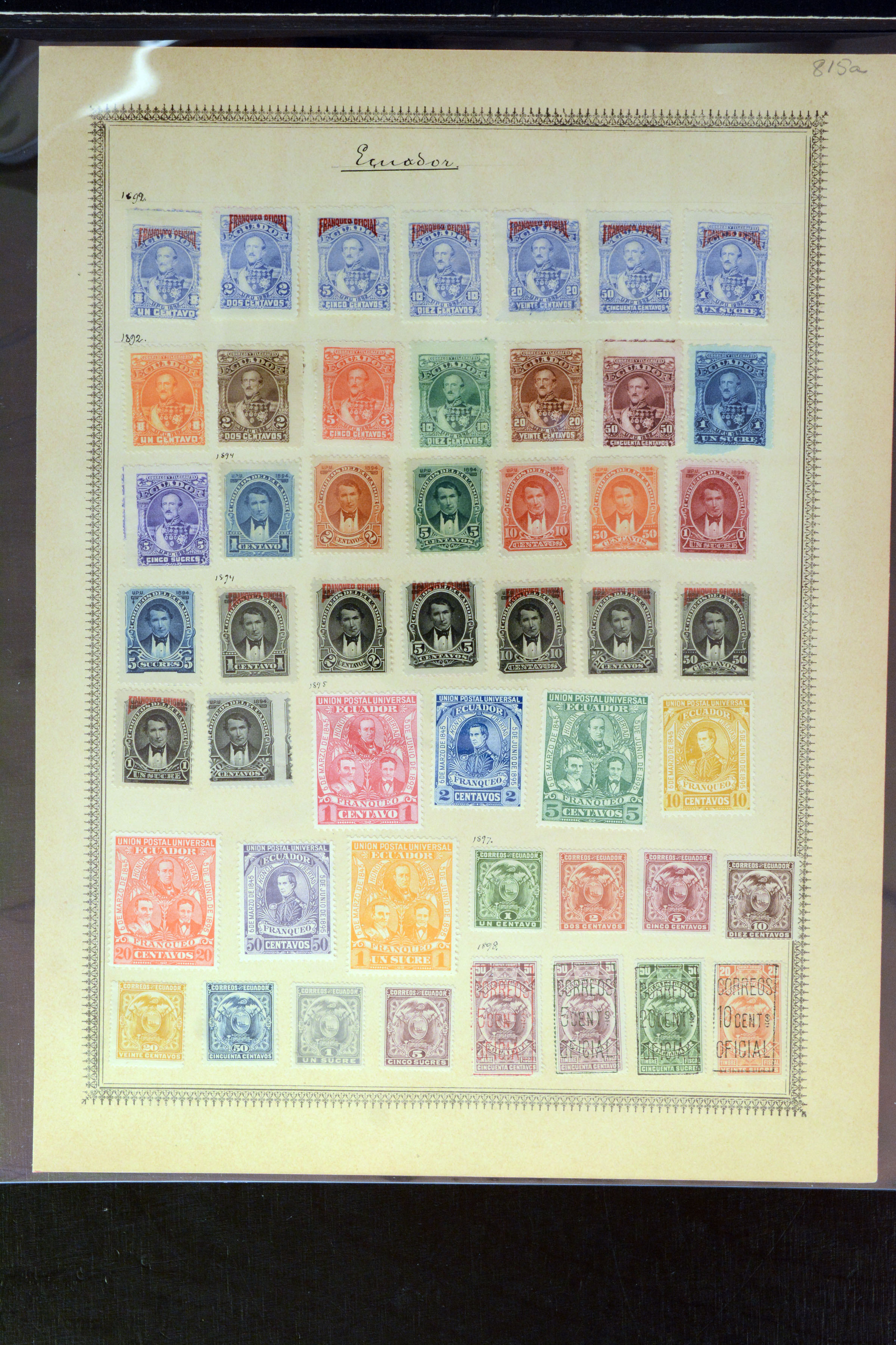 Lot 4032 - Overseas Ecuador -  Heinrich Koehler Auktionen Auction #368- Day 3