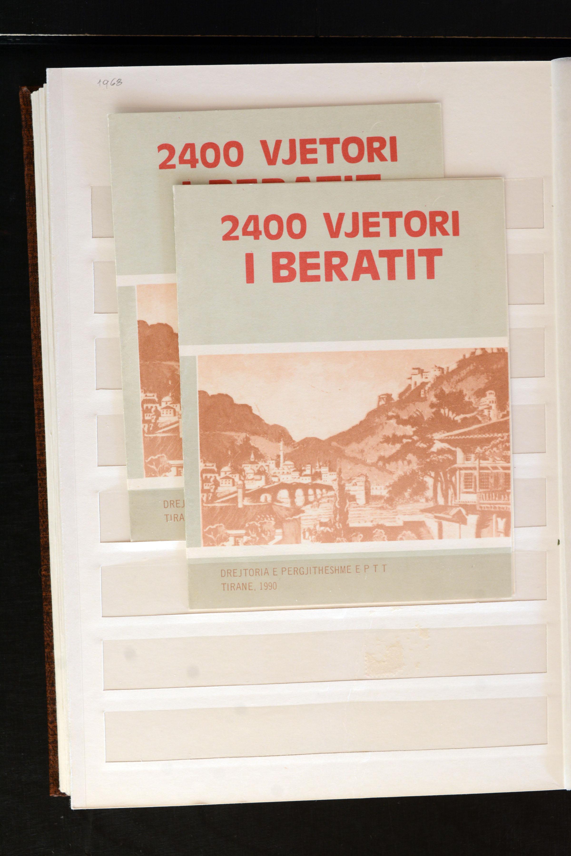 Lot 4043 - europe Albania -  Heinrich Koehler Auktionen Auction #368- Day 3