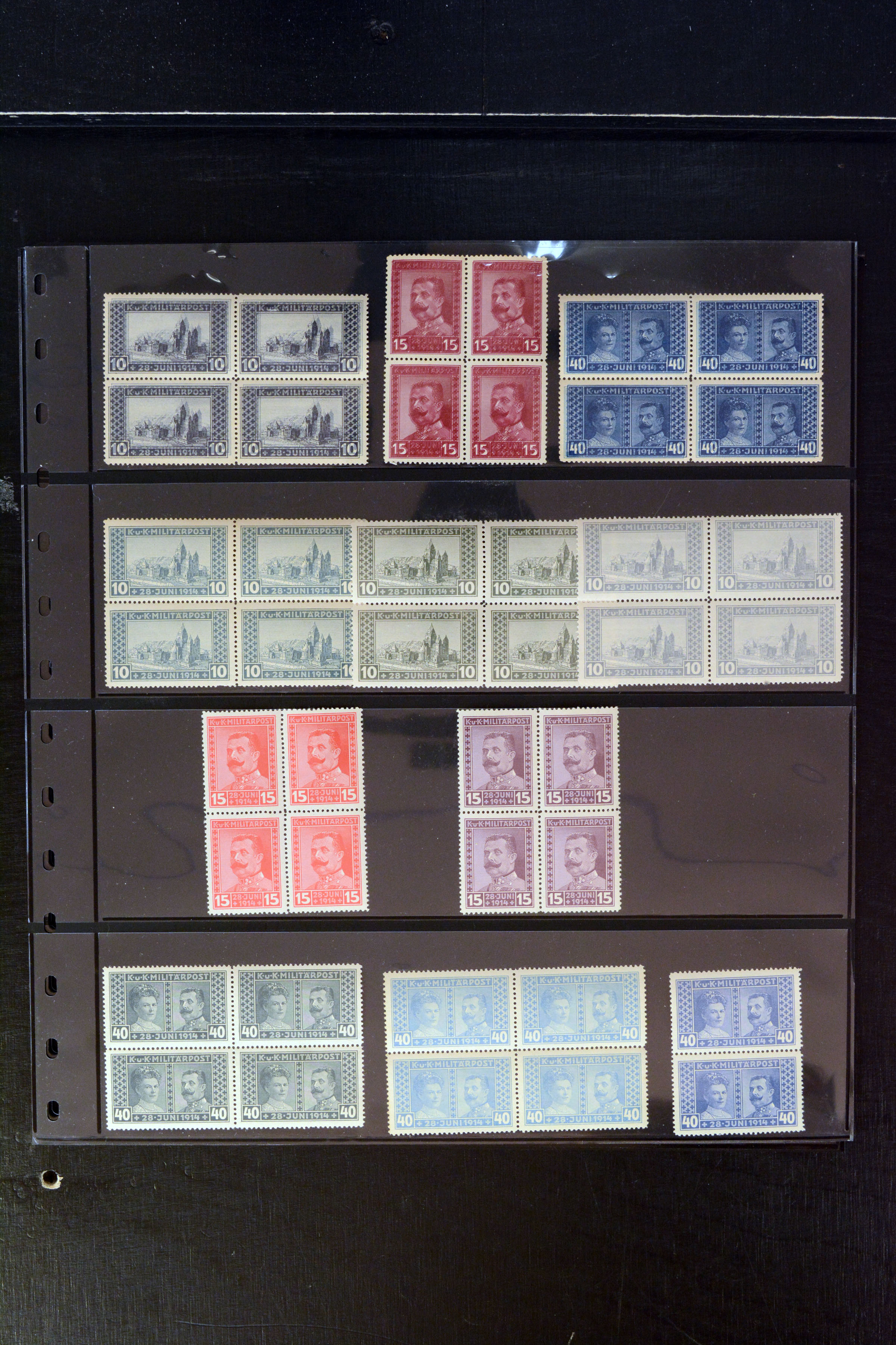 Lot 4060 - europe bosnia and herzegovina -  Heinrich Koehler Auktionen Auction #368- Day 3