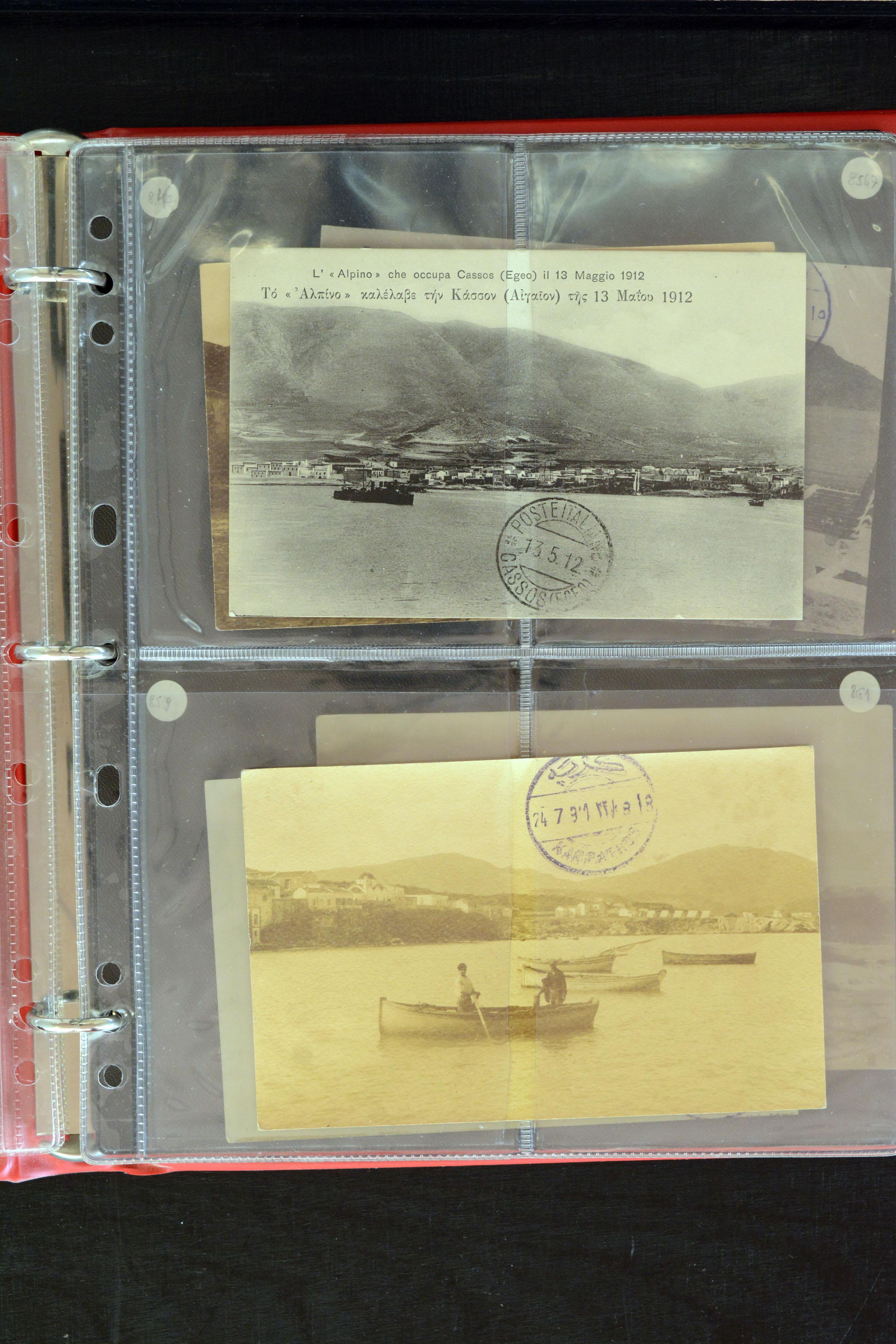 Lot 4046 - europe Agean Islands -  Heinrich Koehler Auktionen Auction #368- Day 3