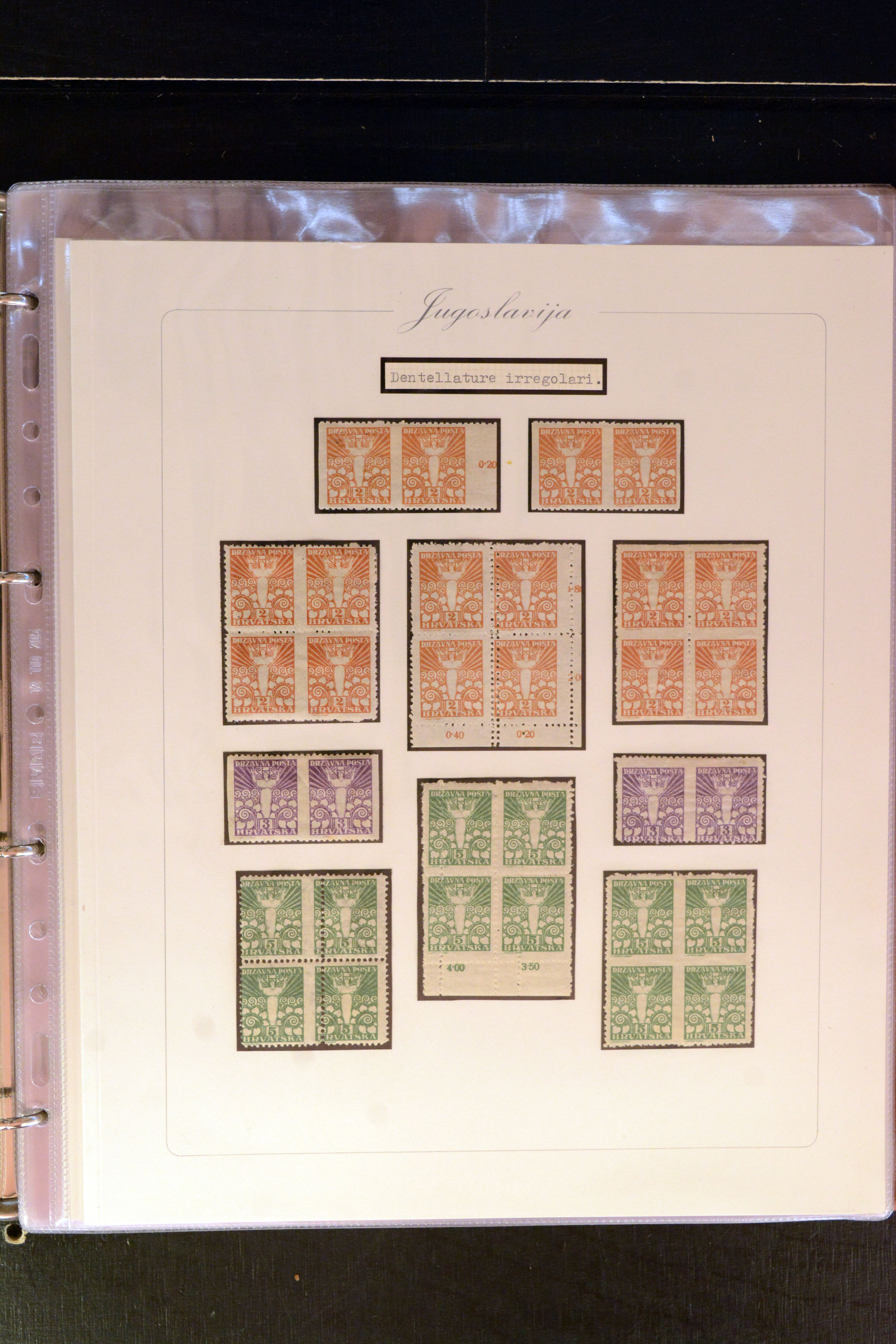 Lot 4215 - europe Yugoslavia -  Heinrich Koehler Auktionen Auction #368- Day 3
