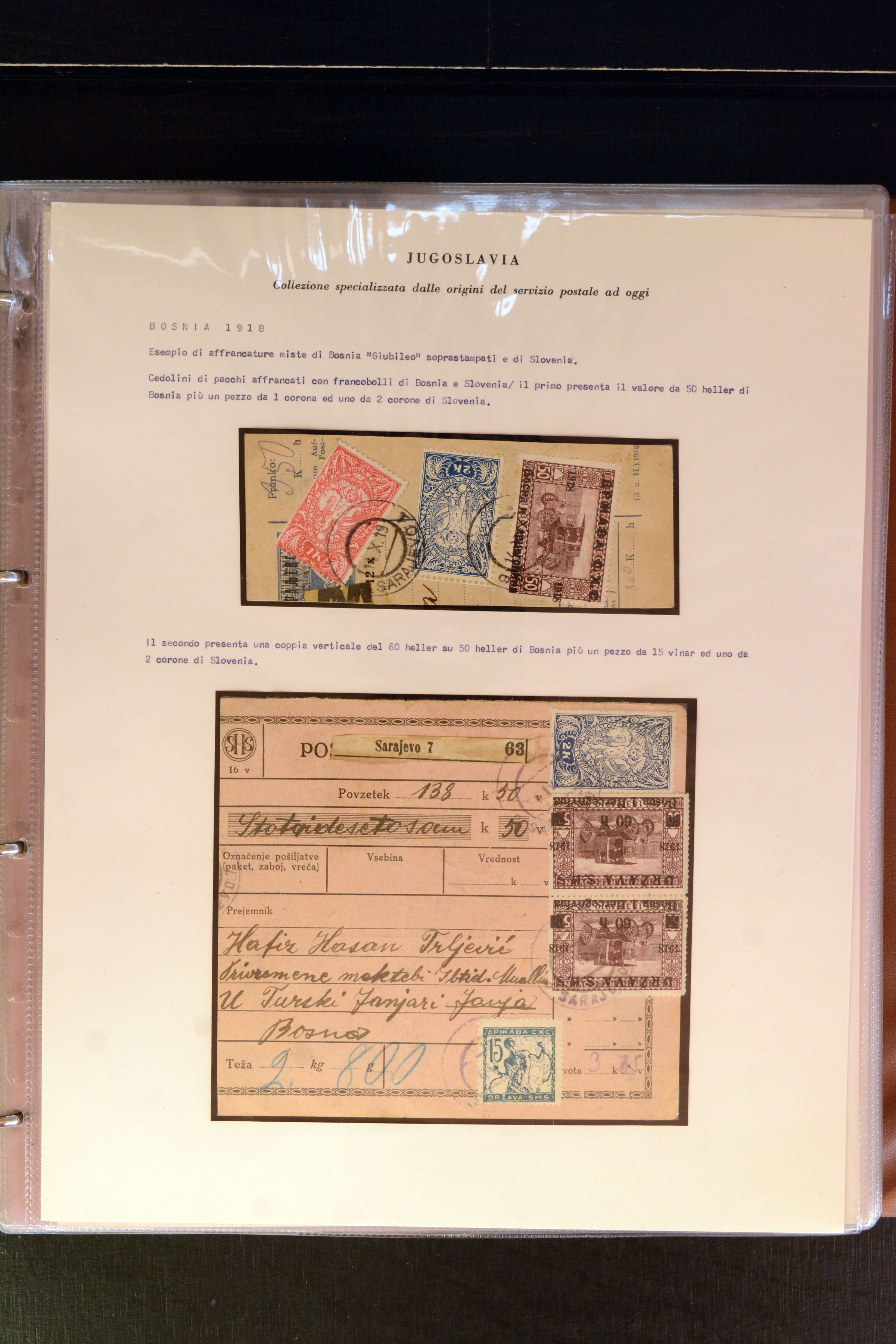 Lot 4213 - europe Yugoslavia -  Heinrich Koehler Auktionen Auction #368- Day 3