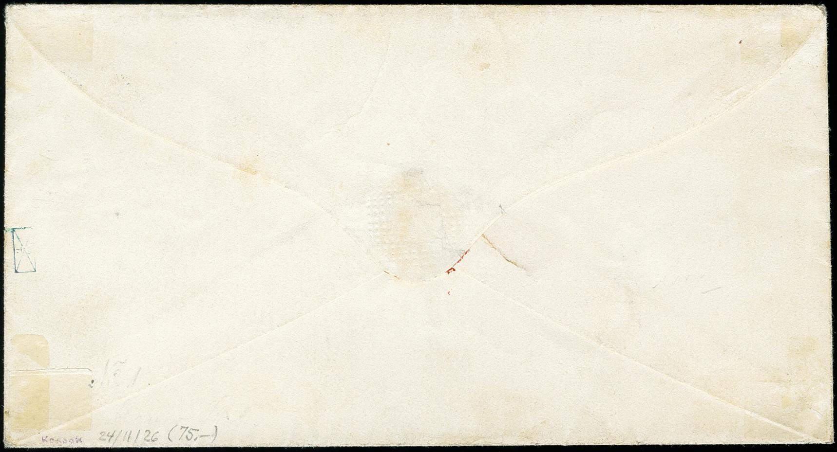 Lot 2508 - german states mecklenburg-schwerin -  Heinrich Koehler Auktionen Auction #371- Day 5