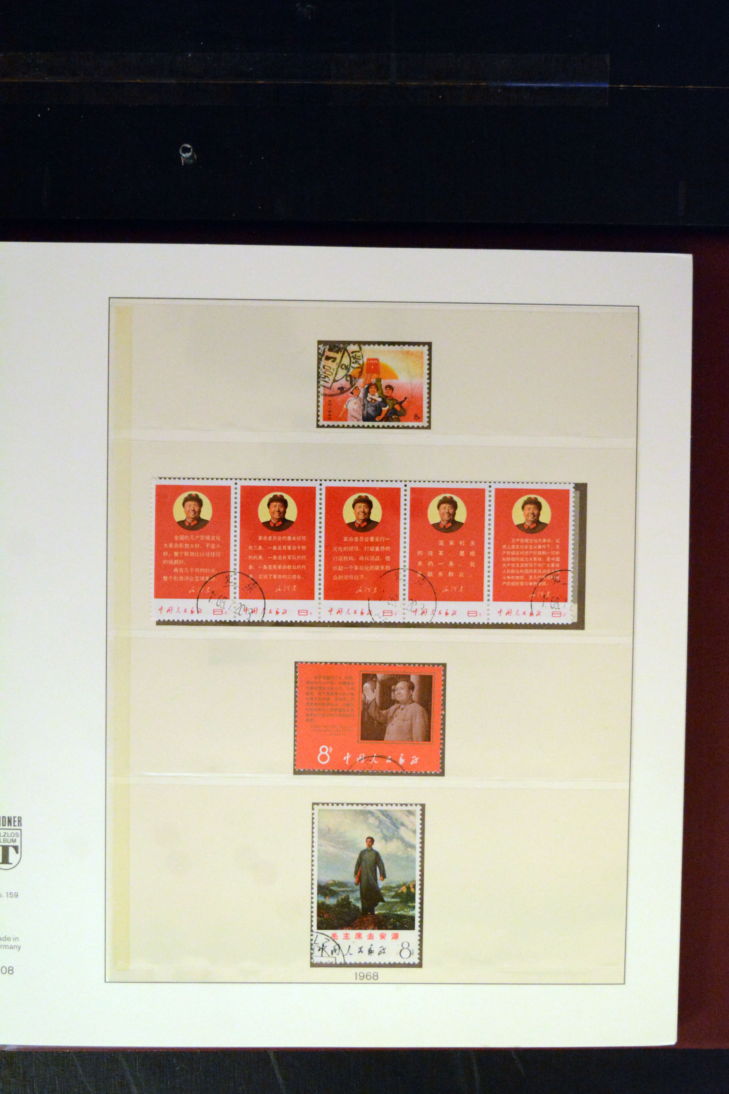 Lot 3320 - Overseas People's Republic of China -  Heinrich Koehler Auktionen Auction #371- Day 3
