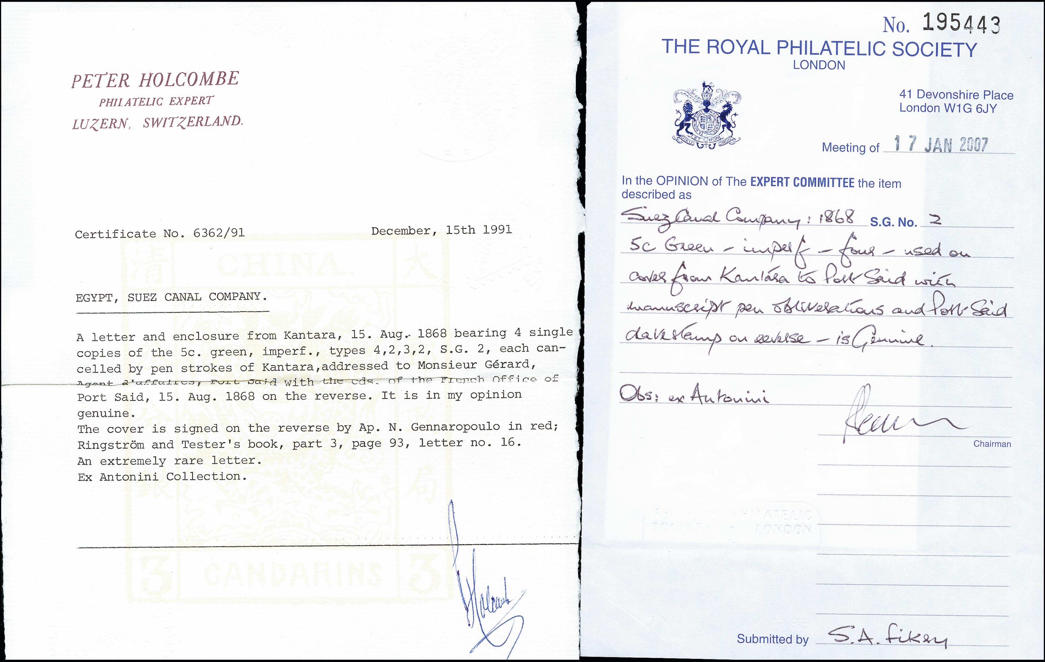 Lot 6205 - Overseas Egypt, Ship Mail -  Heinrich Koehler Auktionen 373rd Heinrich Köhler auction - Day 1