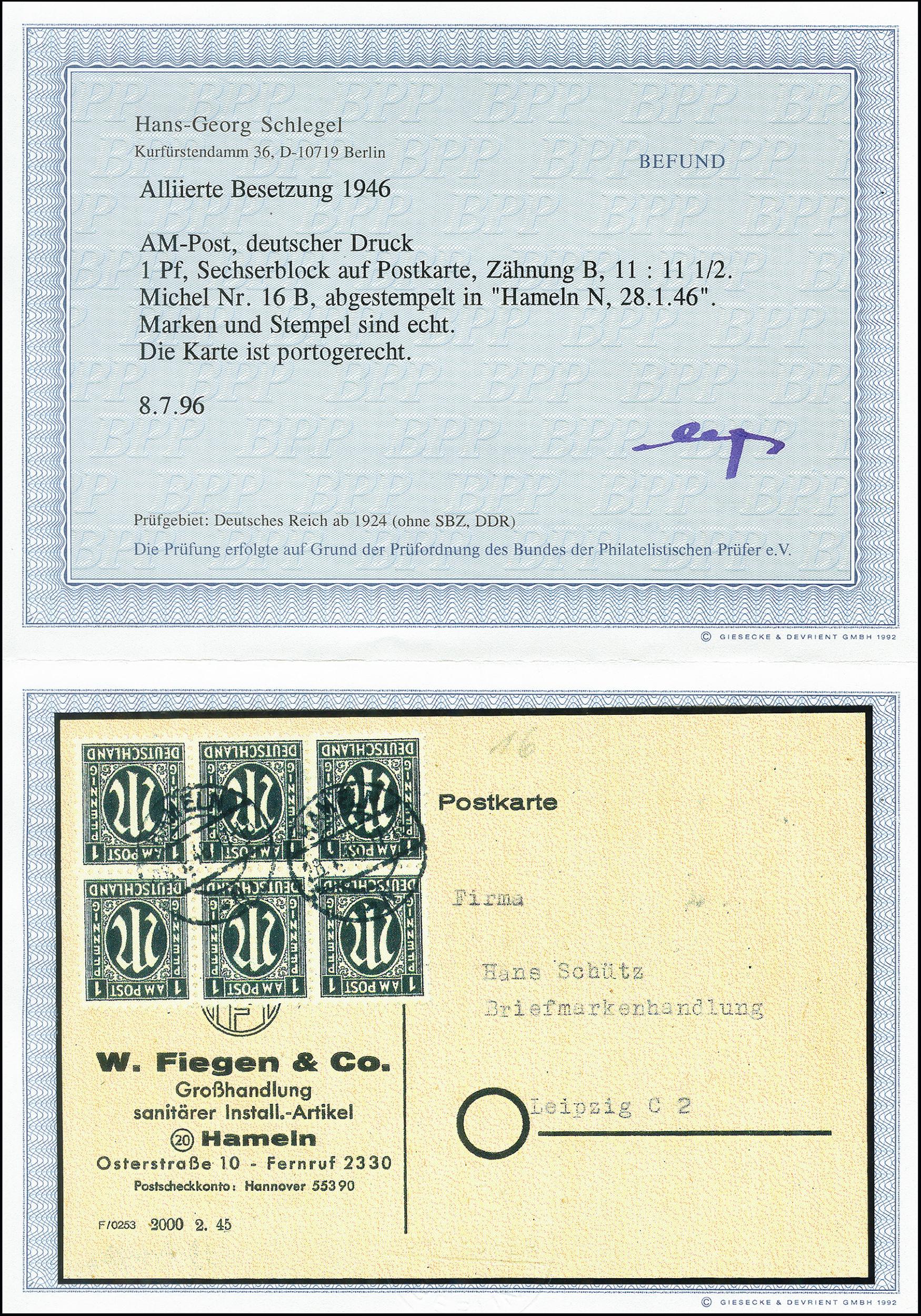 Lot 2426 - germany after 1945 bizone -  Heinrich Koehler Auktionen 373rd Heinrich Köhler auction - Day 4