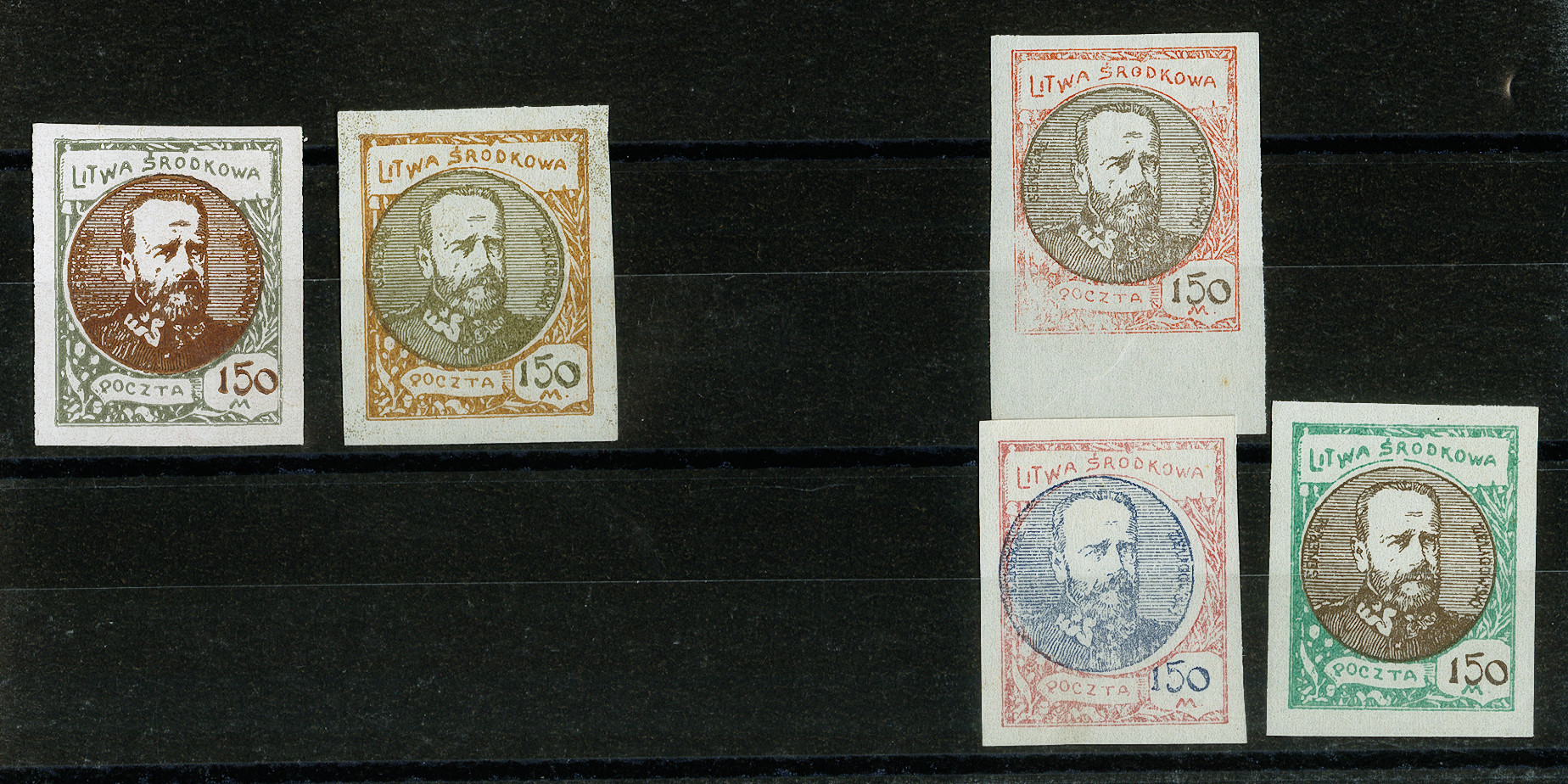 Lot 188 - europe central lithuania -  Heinrich Koehler Auktionen 373rd Heinrich Köhler auction - Day 1