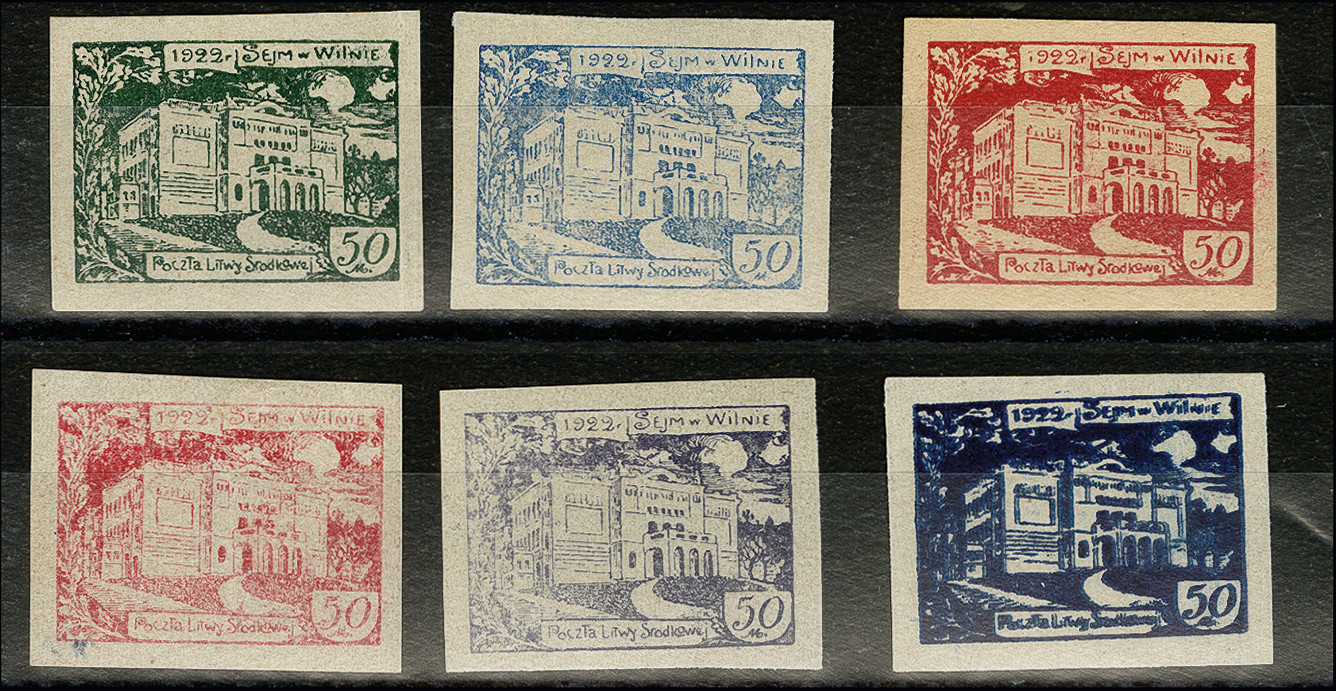 Lot 193 - europe central lithuania -  Heinrich Koehler Auktionen 373rd Heinrich Köhler auction - Day 1